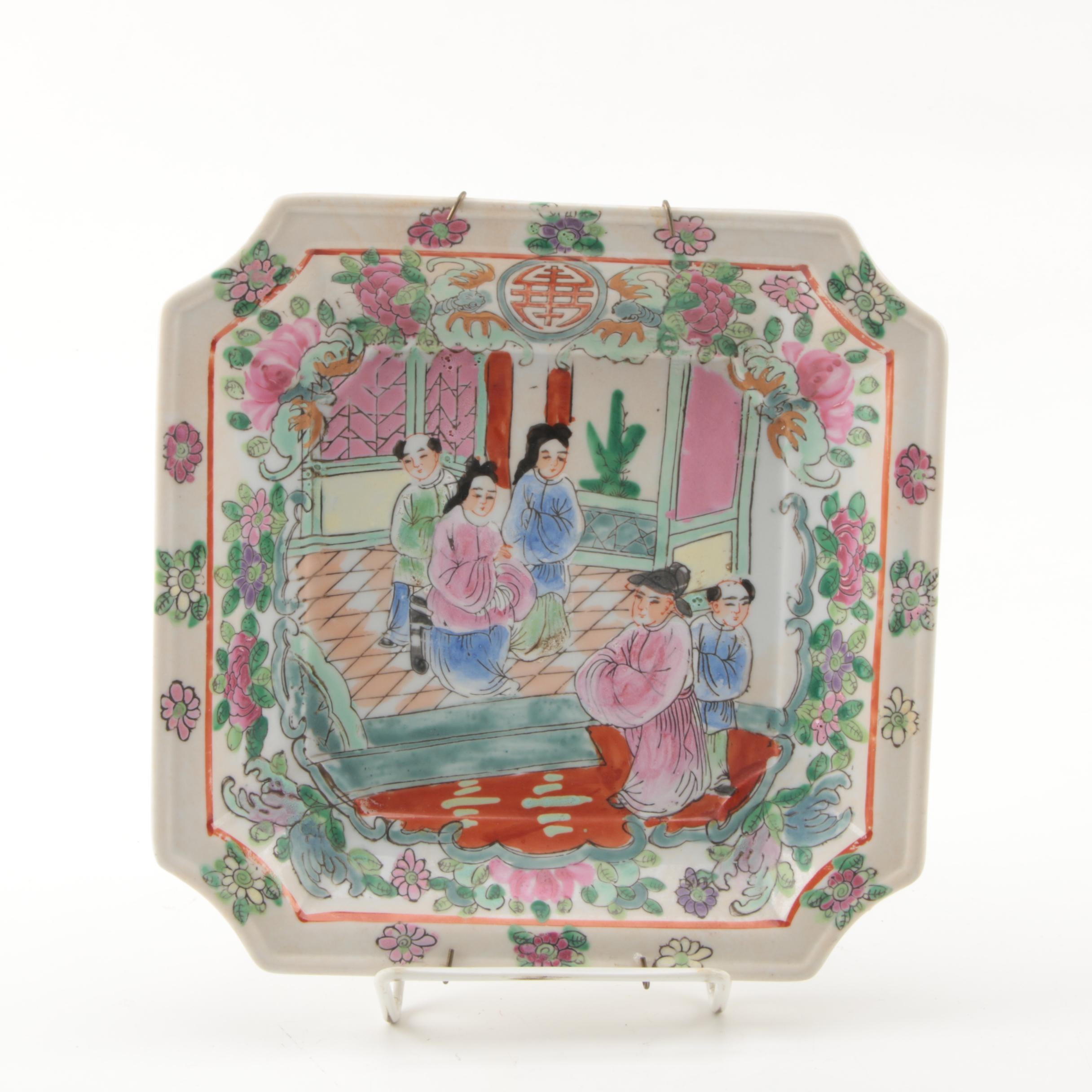 Chinese Figural Porcelain Plate