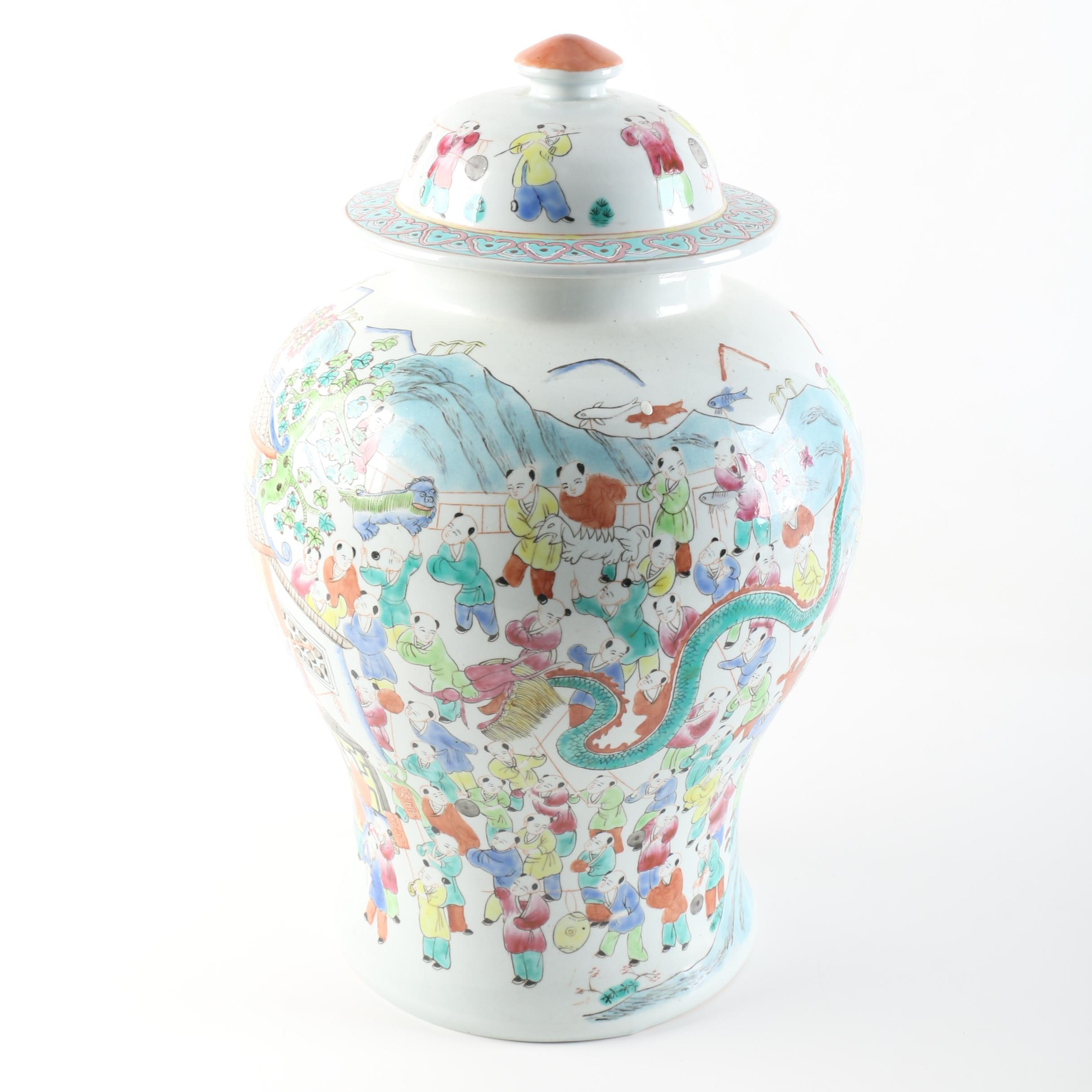 "Chinese ""Hundred Boys"" Hand Painted Porcelain Ginger Jar"