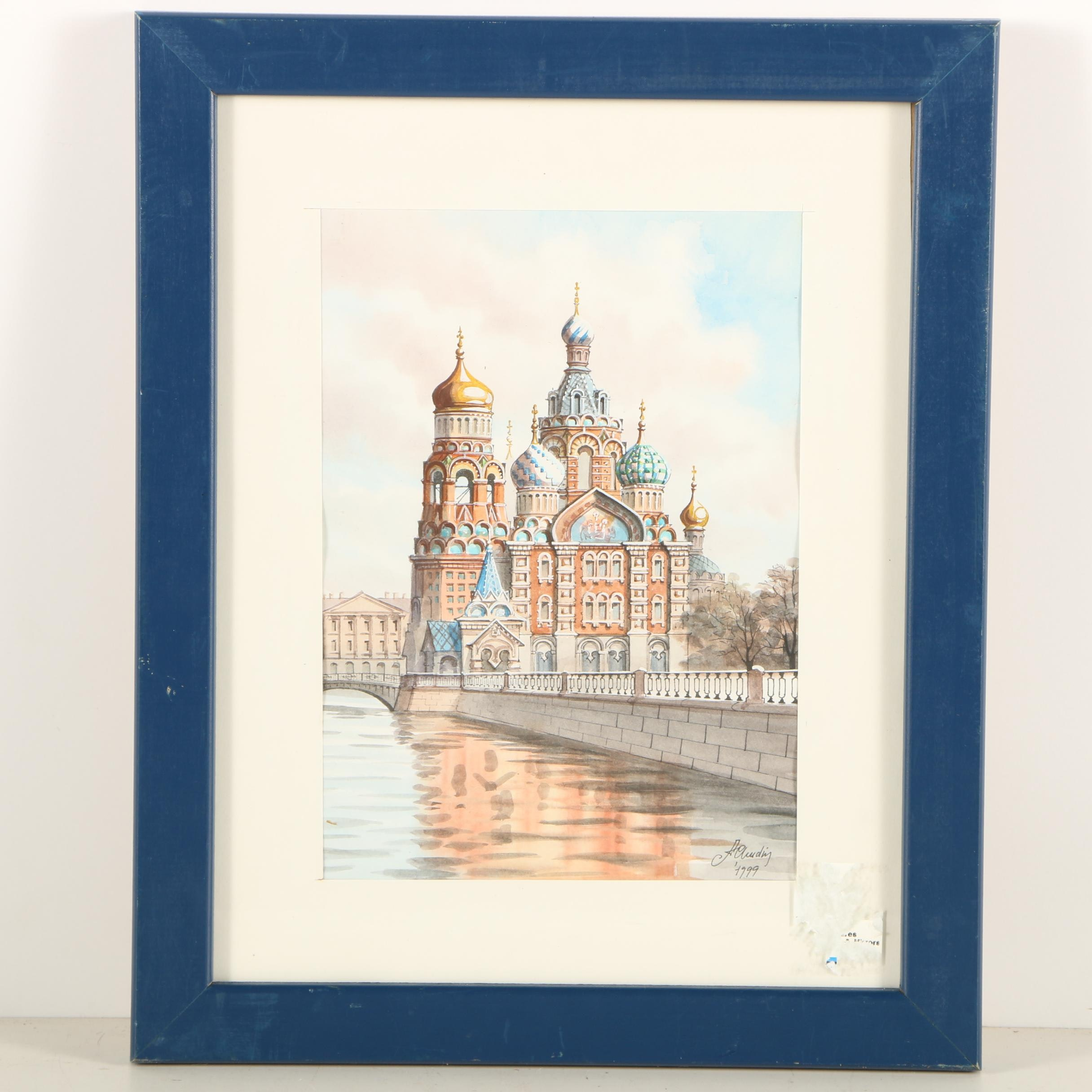 A. Claudia Colored Lithograph of St. Petersburg