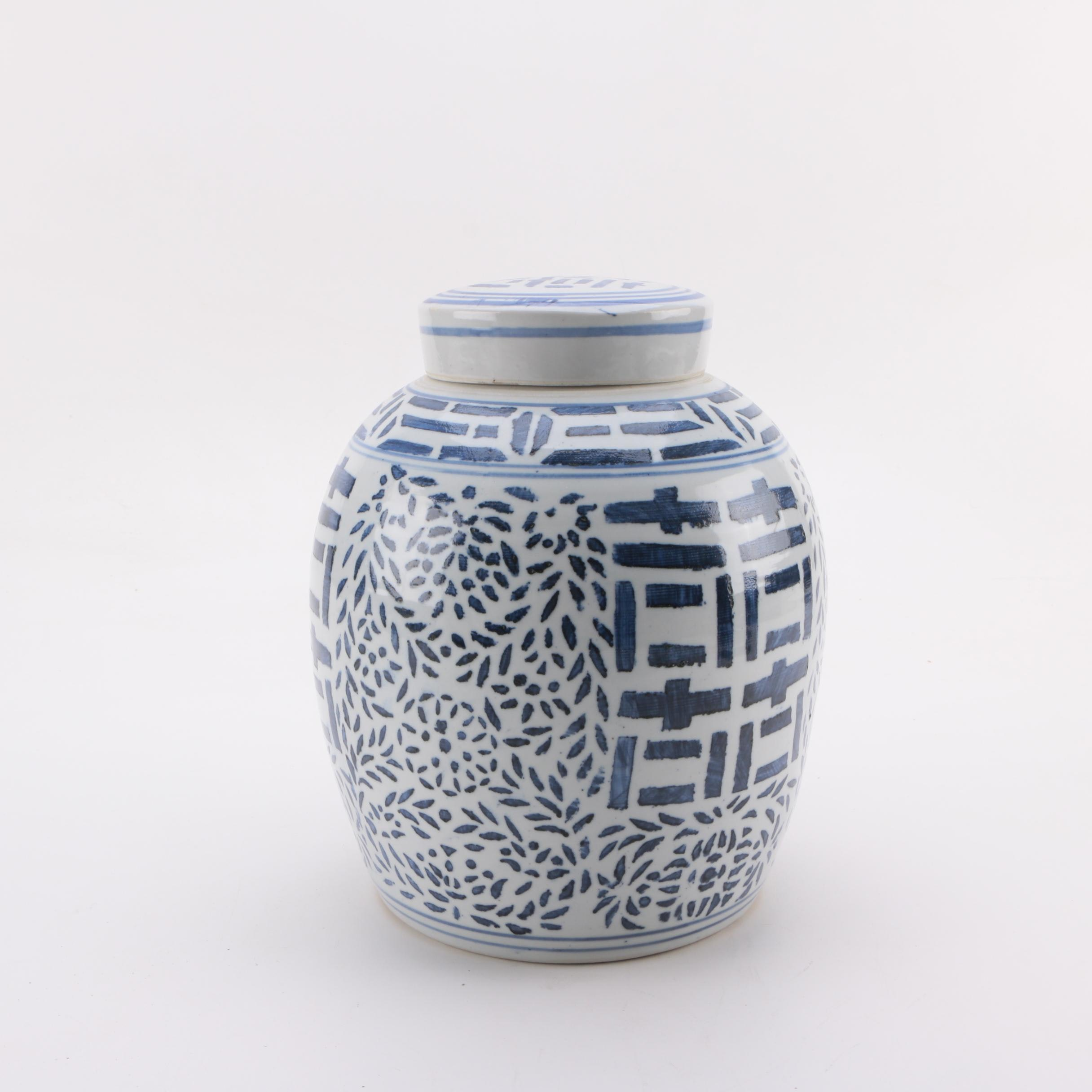 "Chinese""Double Happiness"" Ceramic Ginger Jar"