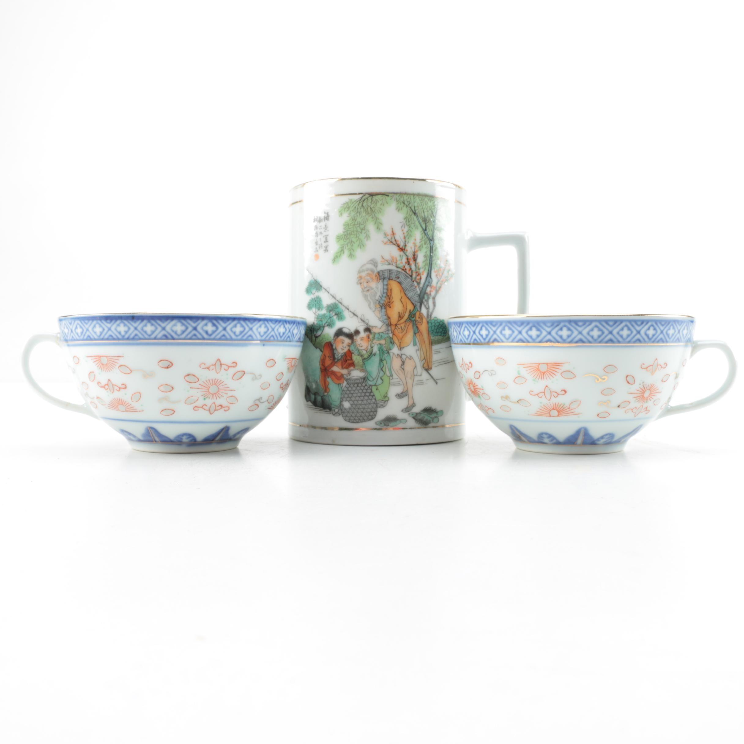 Chinese Porcelain Mug and Tea Cups