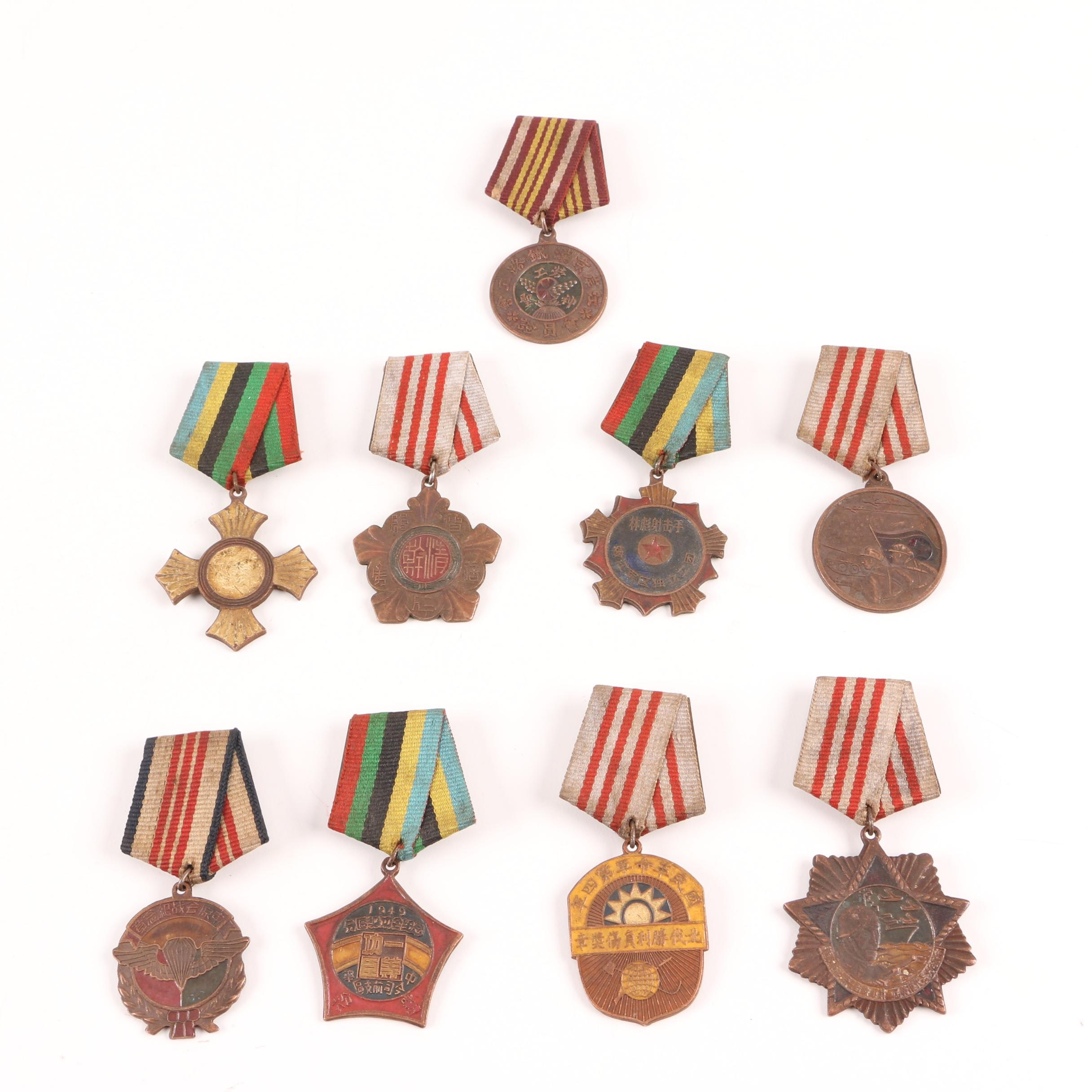 Chinese Military Medals From Pre- and Post- World War II
