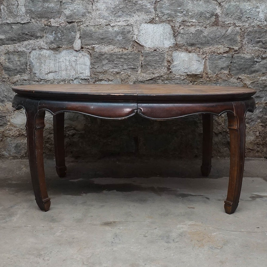 Vintage Asian Inspired Elm Dining Table