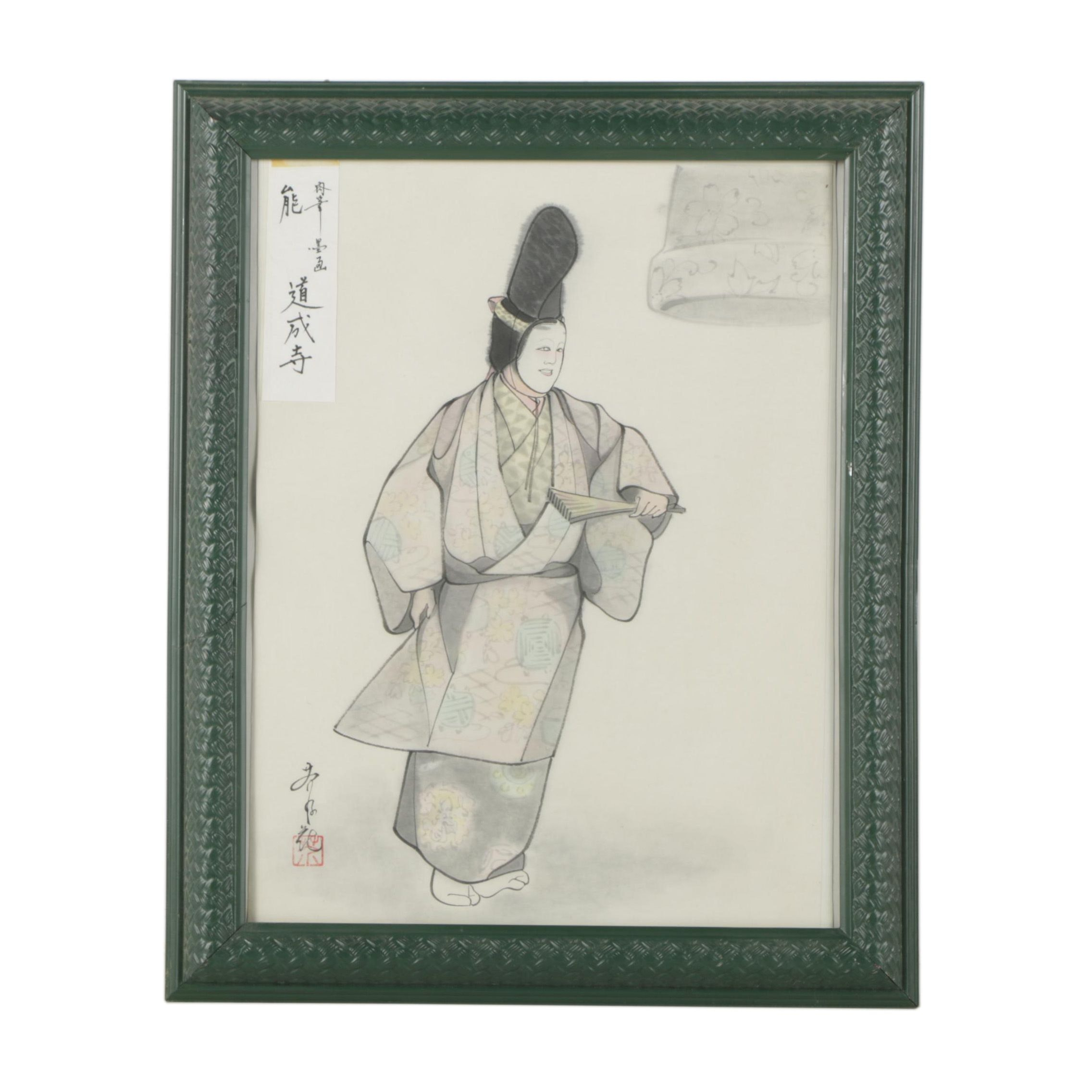 "Japanese Ink and Watercolor Painting of a Noh Performer in ""Dojoji"""