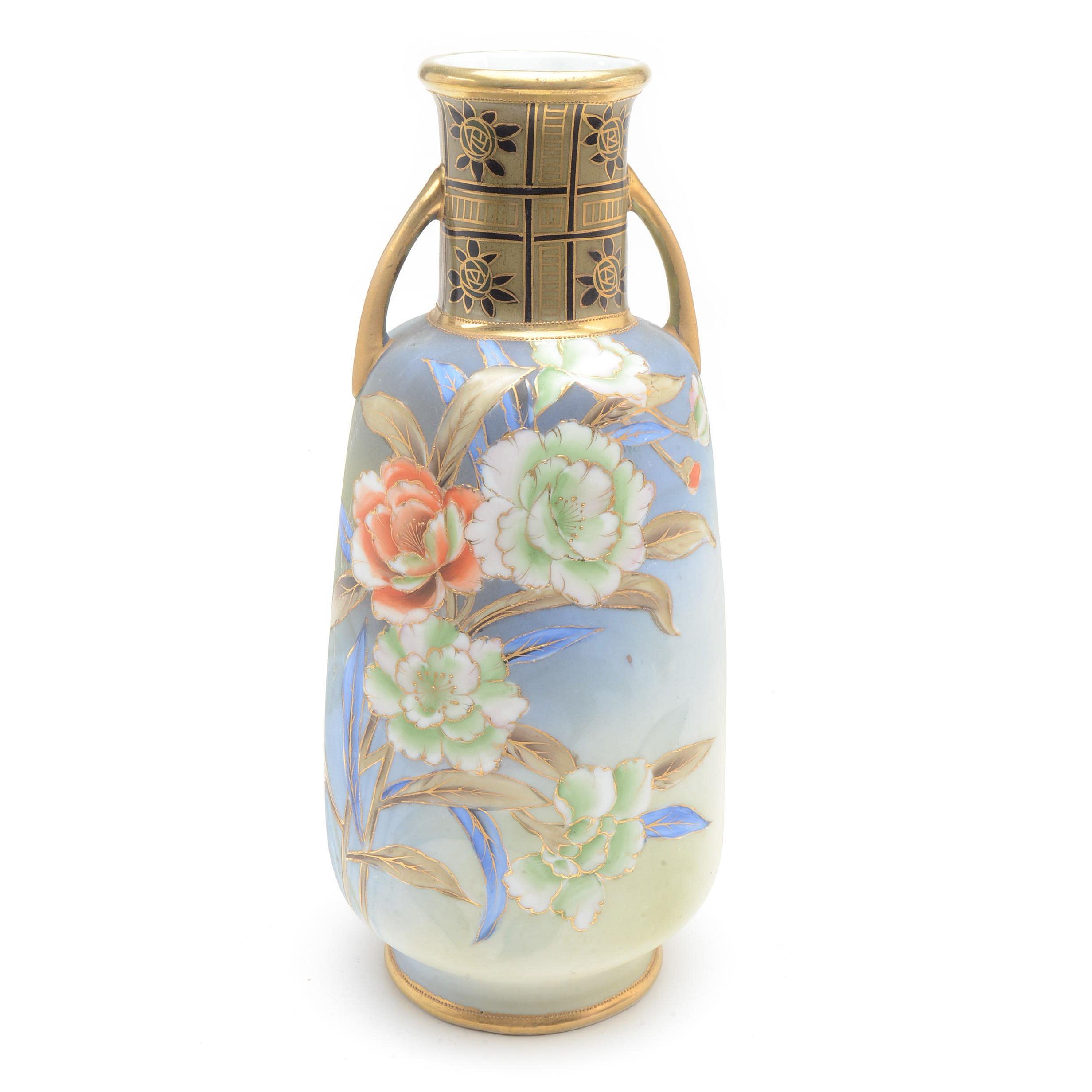 Vintage Nippon Noritake Vase