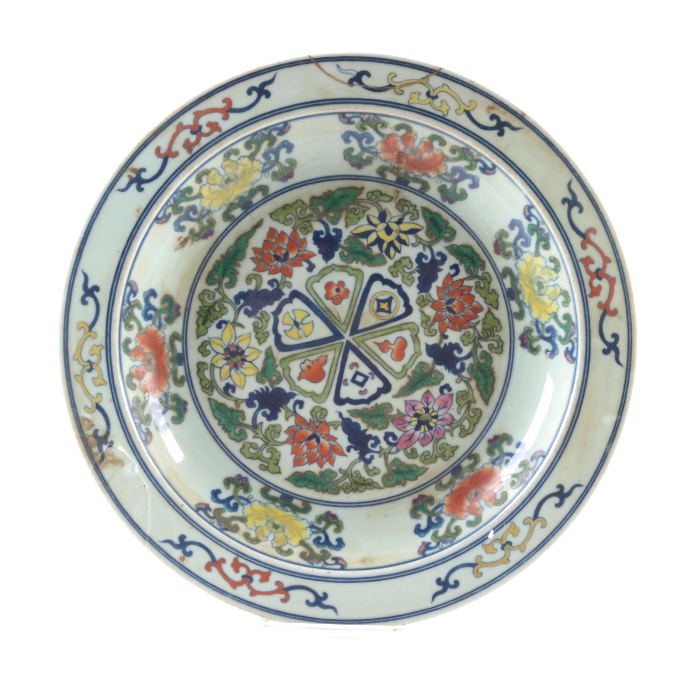 Chinese Wucai Style Plate