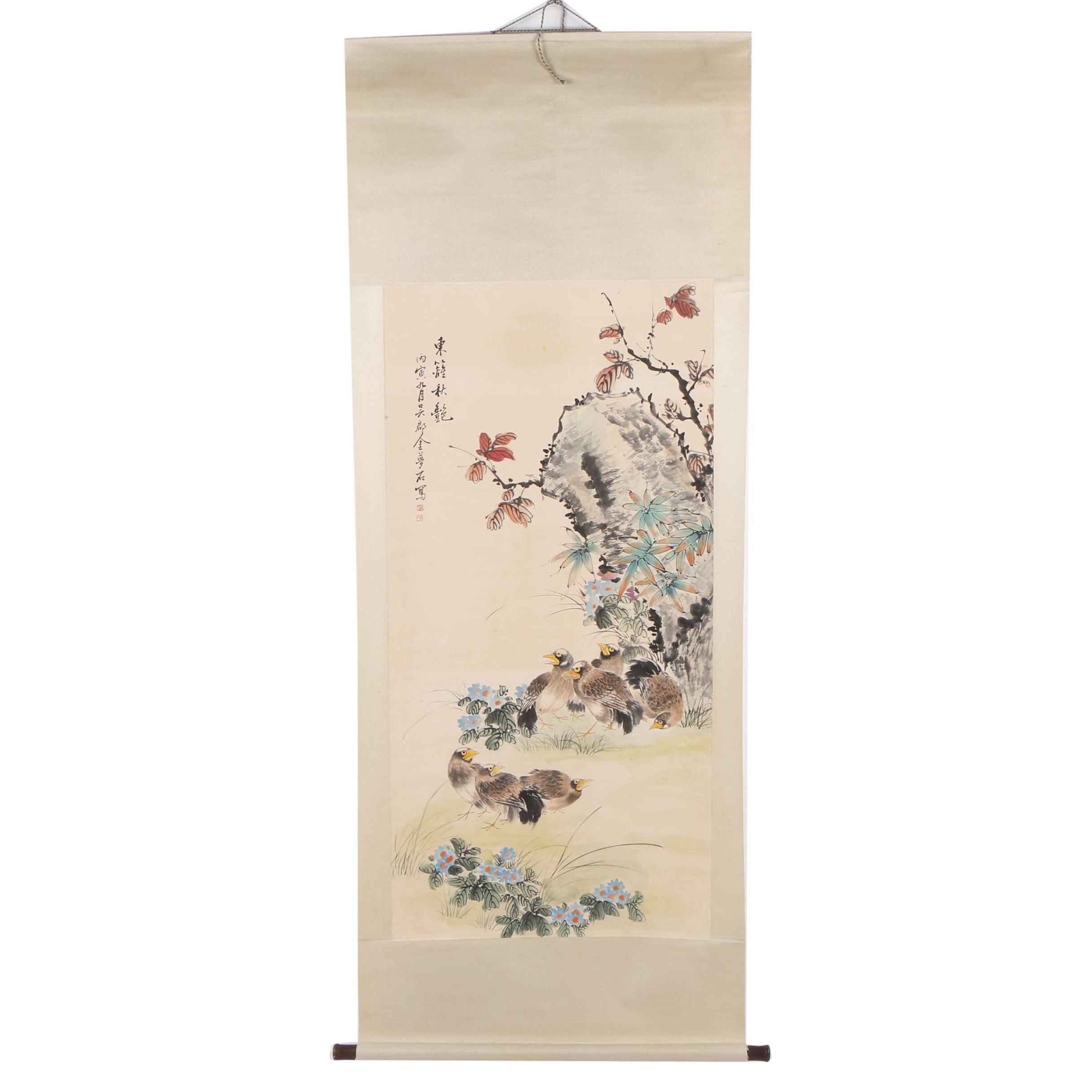 Chinese Ink and Gouache Hanging Scroll