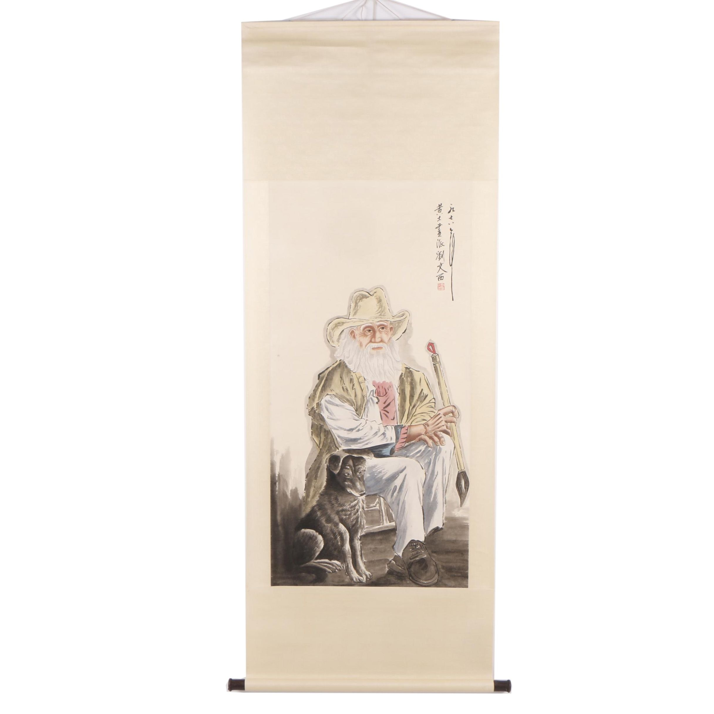 Chinese Gouache Hanging Scroll of a Man and Dog