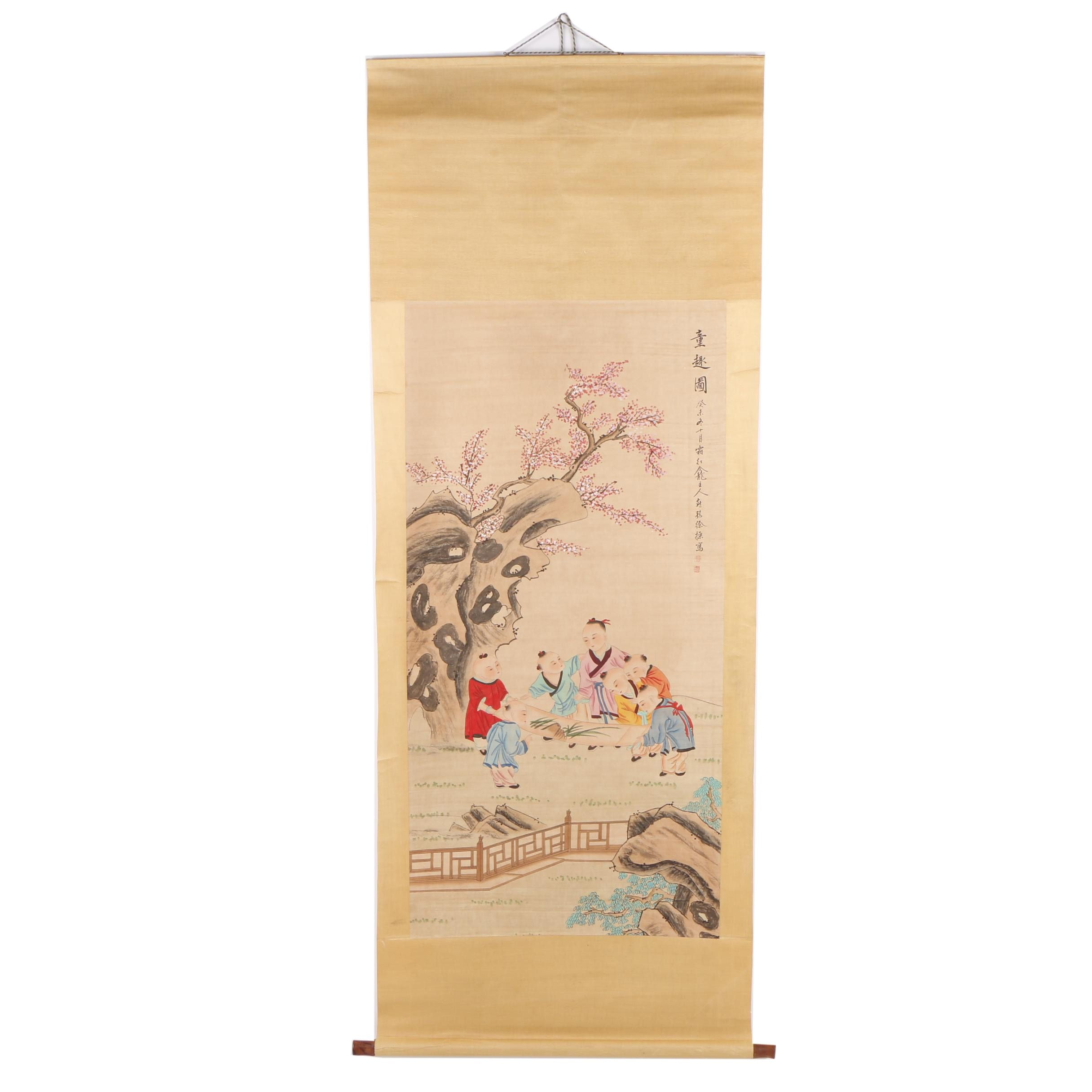 Chinese Gouache Hanging Scroll of Children