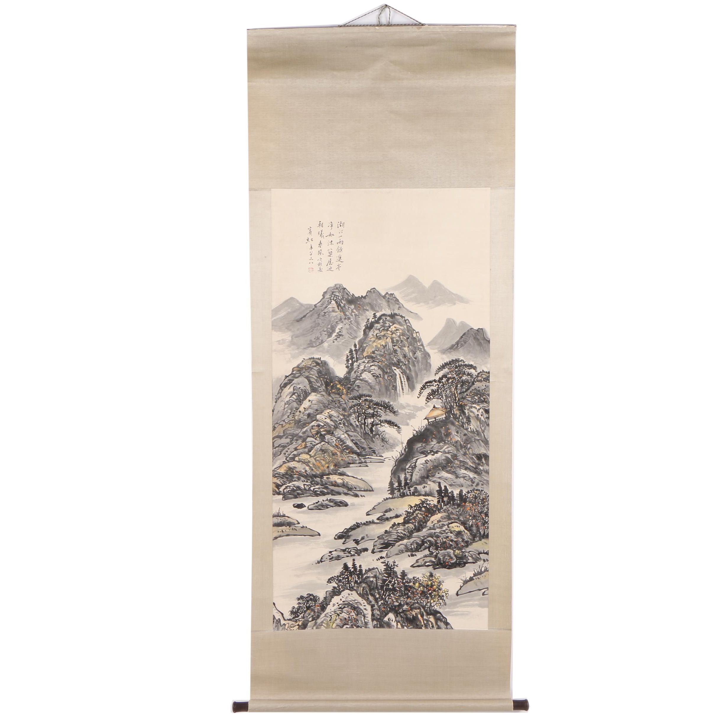 Chinese Ink and Gouache Landscape Hanging Scroll