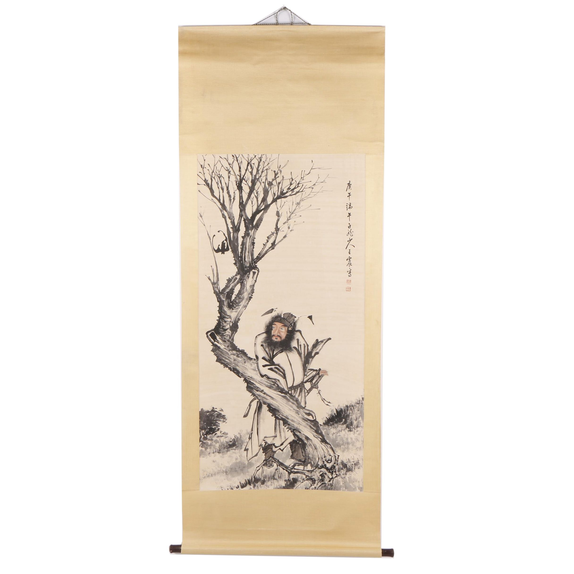 Chinese Gouache Hanging Scroll