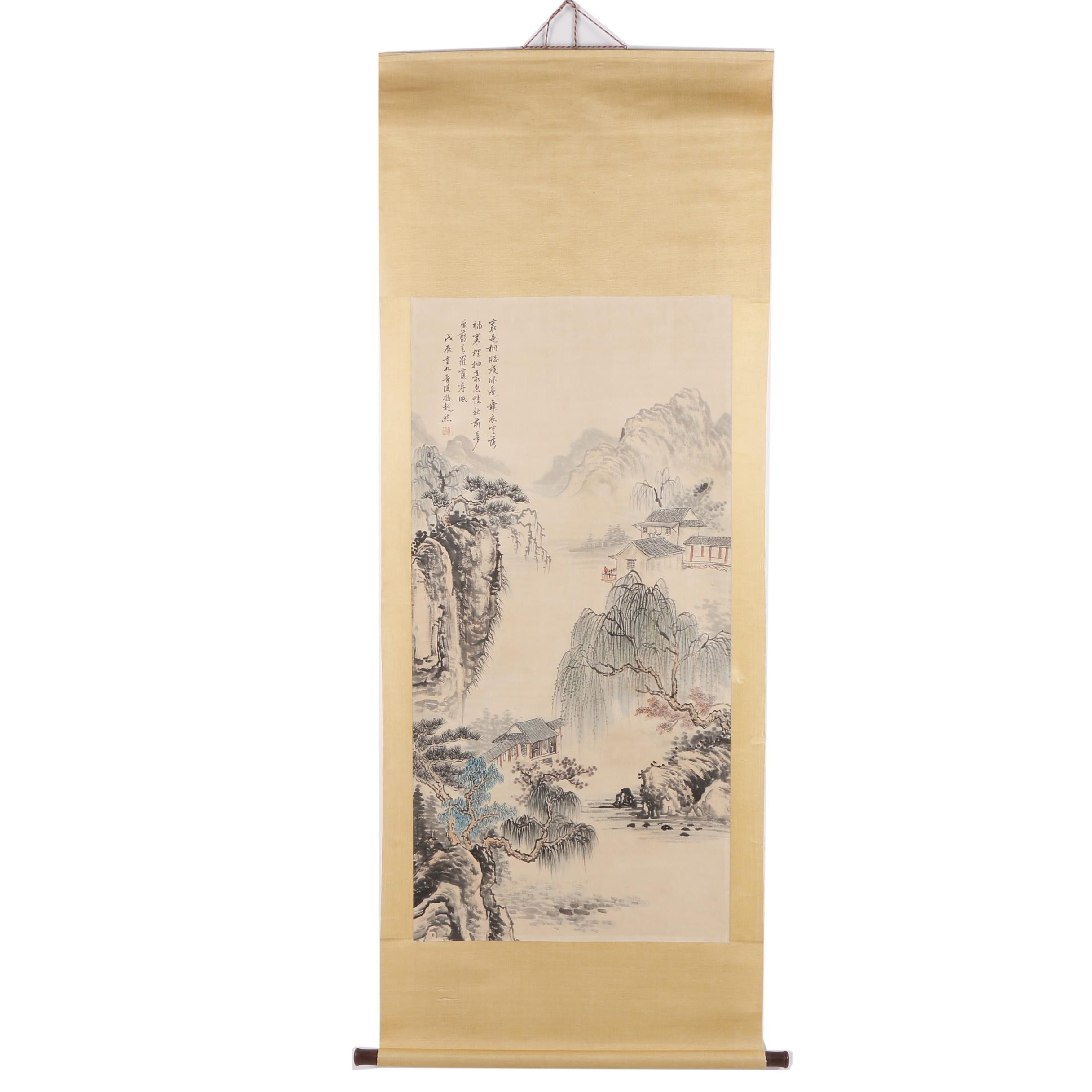 Chinese Ink and Watercolor Landscape Hanging Scroll