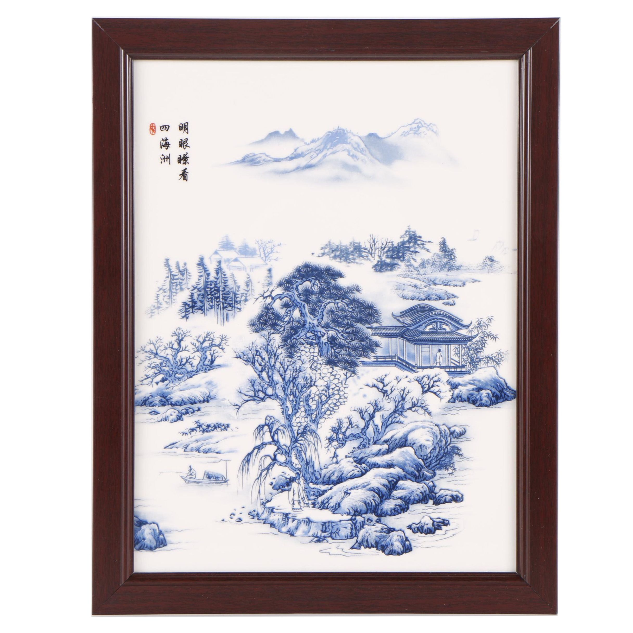 Chinese Ceramic Transferware Plaque of a Mountainous Landscape Scene