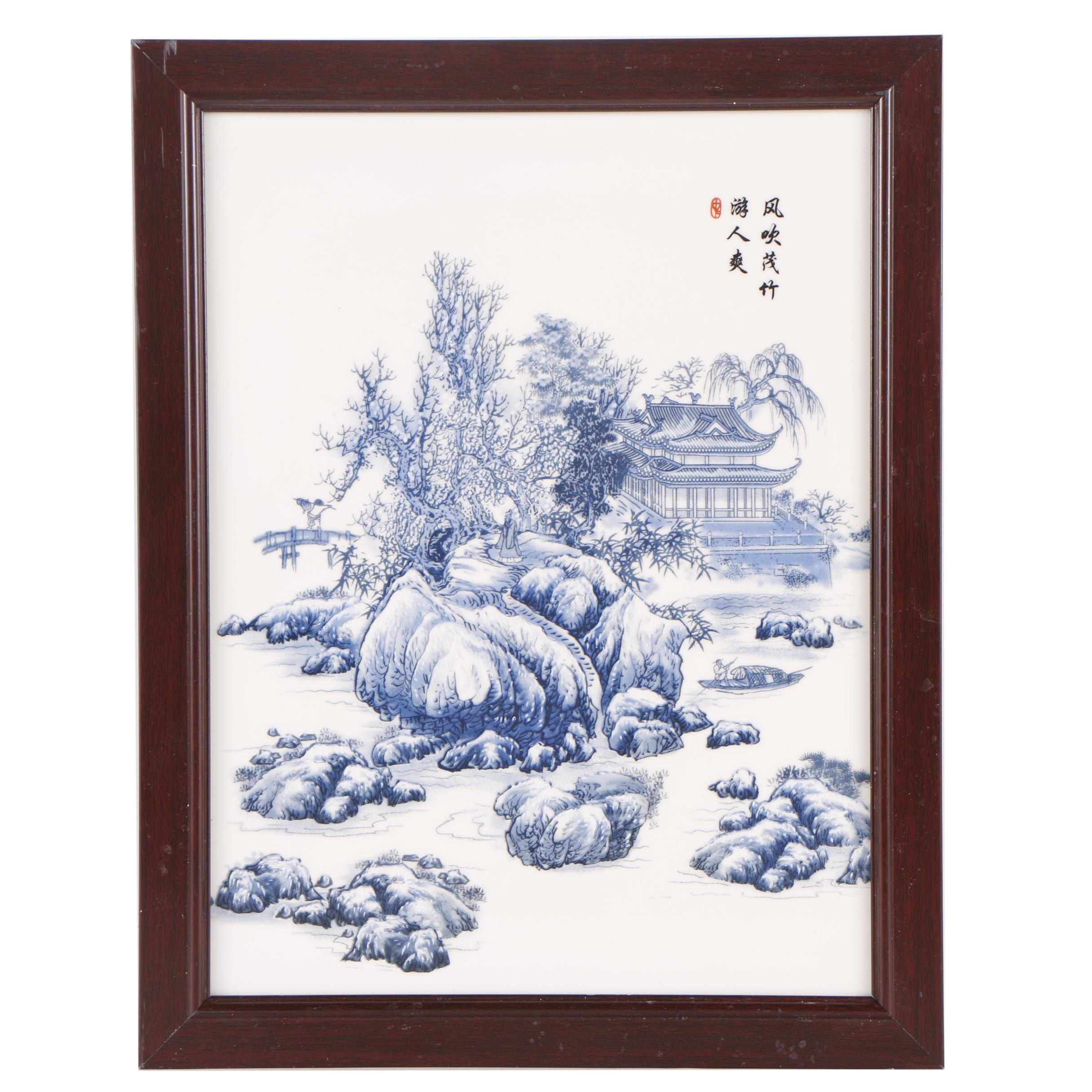 Chinese Ceramic Transferware Plaque of Waterside Landscape Scene