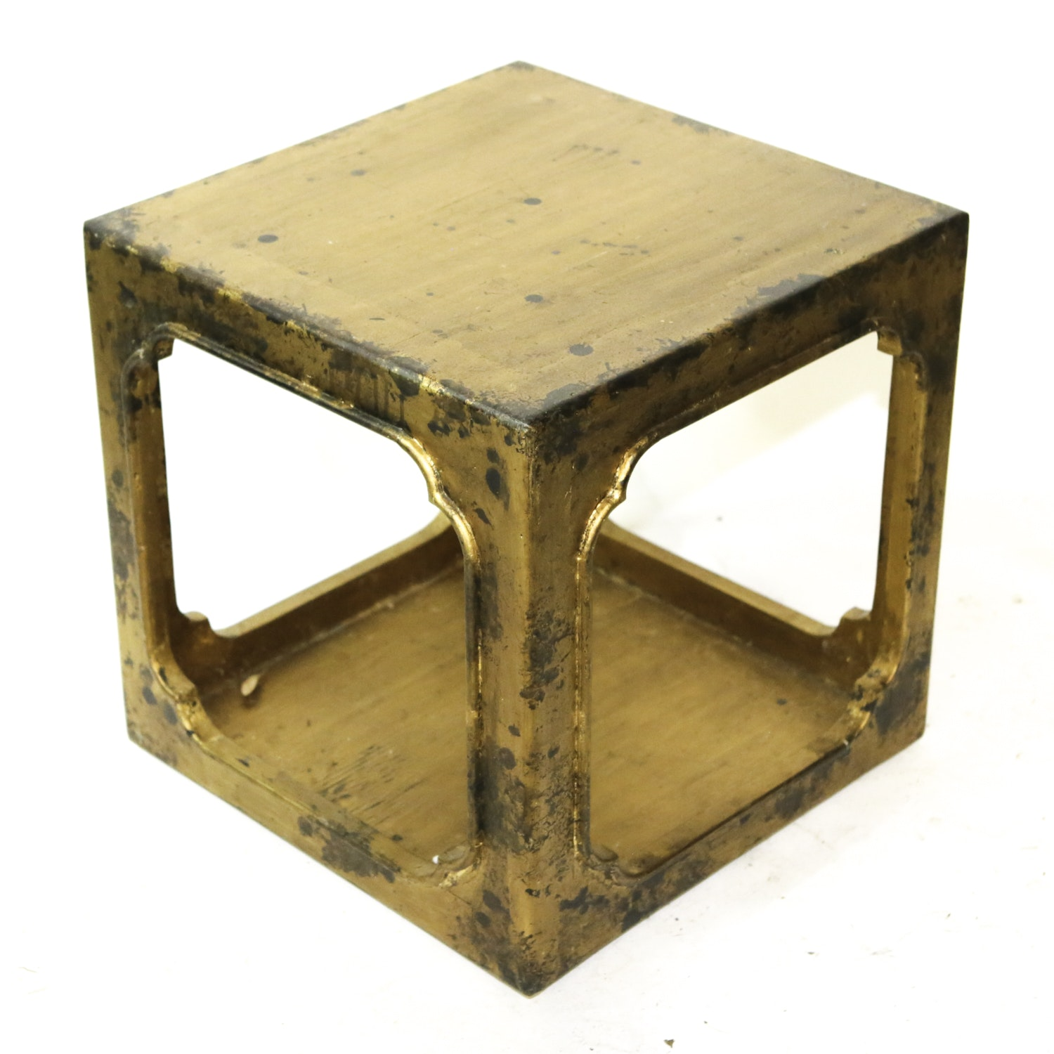Asian Style Gilt Metal Accent Cube Table