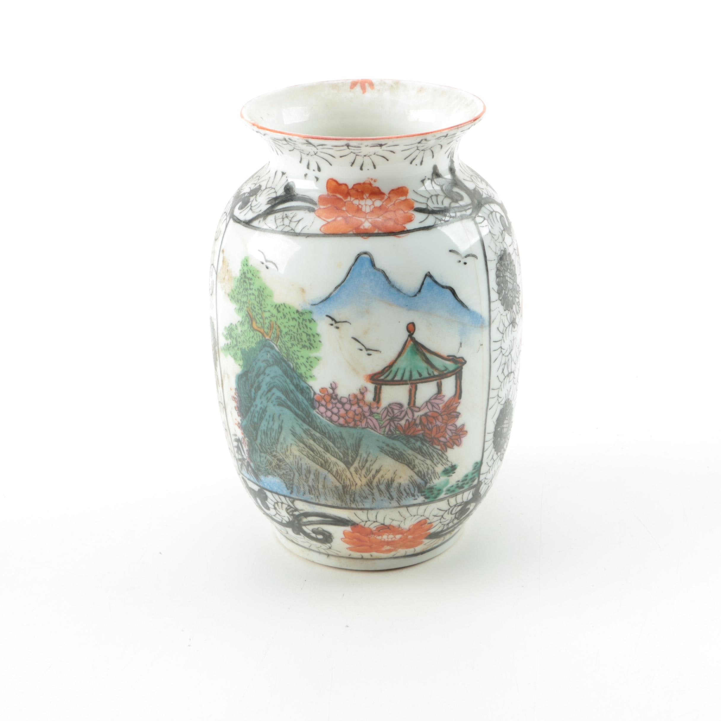Hand-Painted Chinese Porcelain Vase