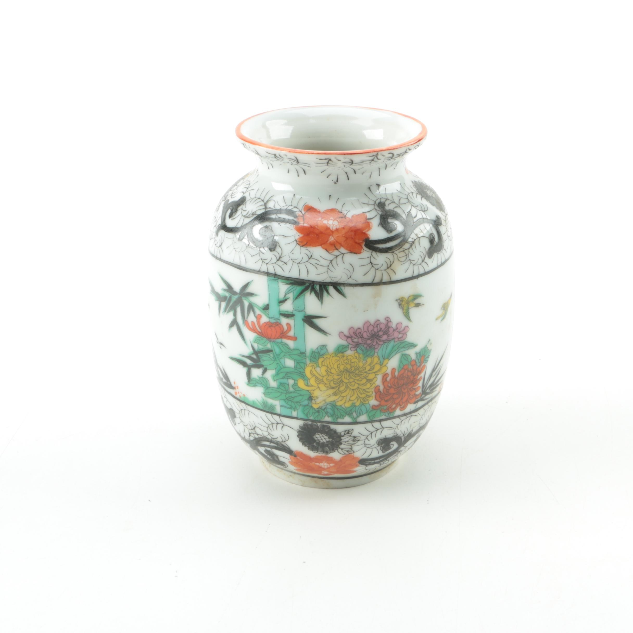 Porcelain Hand-Painted Chinese Vase