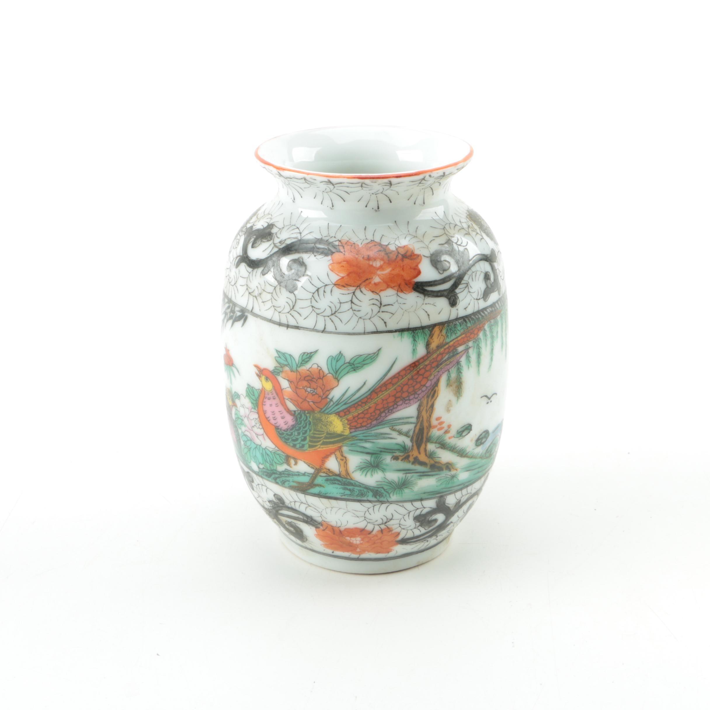 Porcelain Hand-Painted Chinese Pheasant Vase