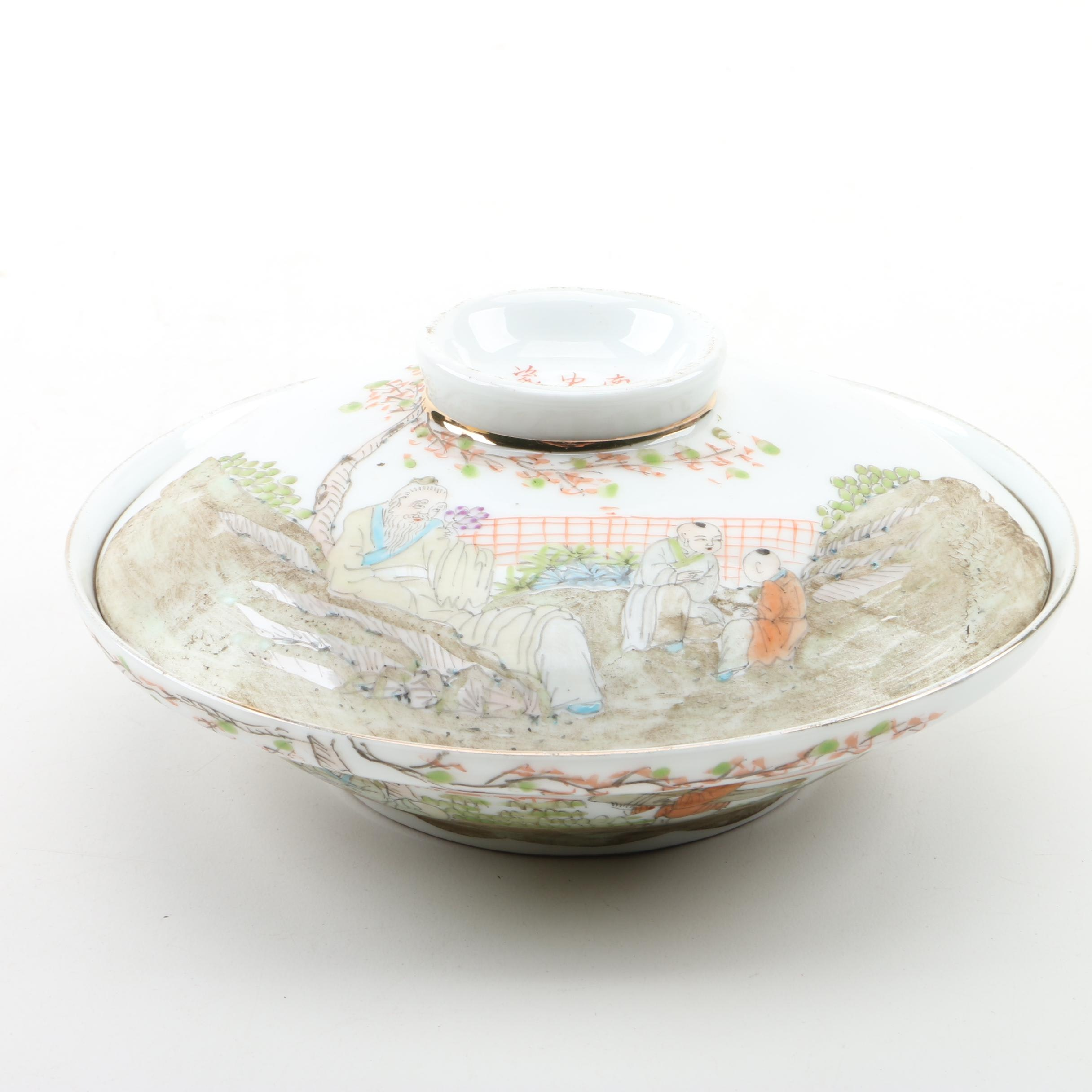 Chinese Hand Painted Covered Bowl