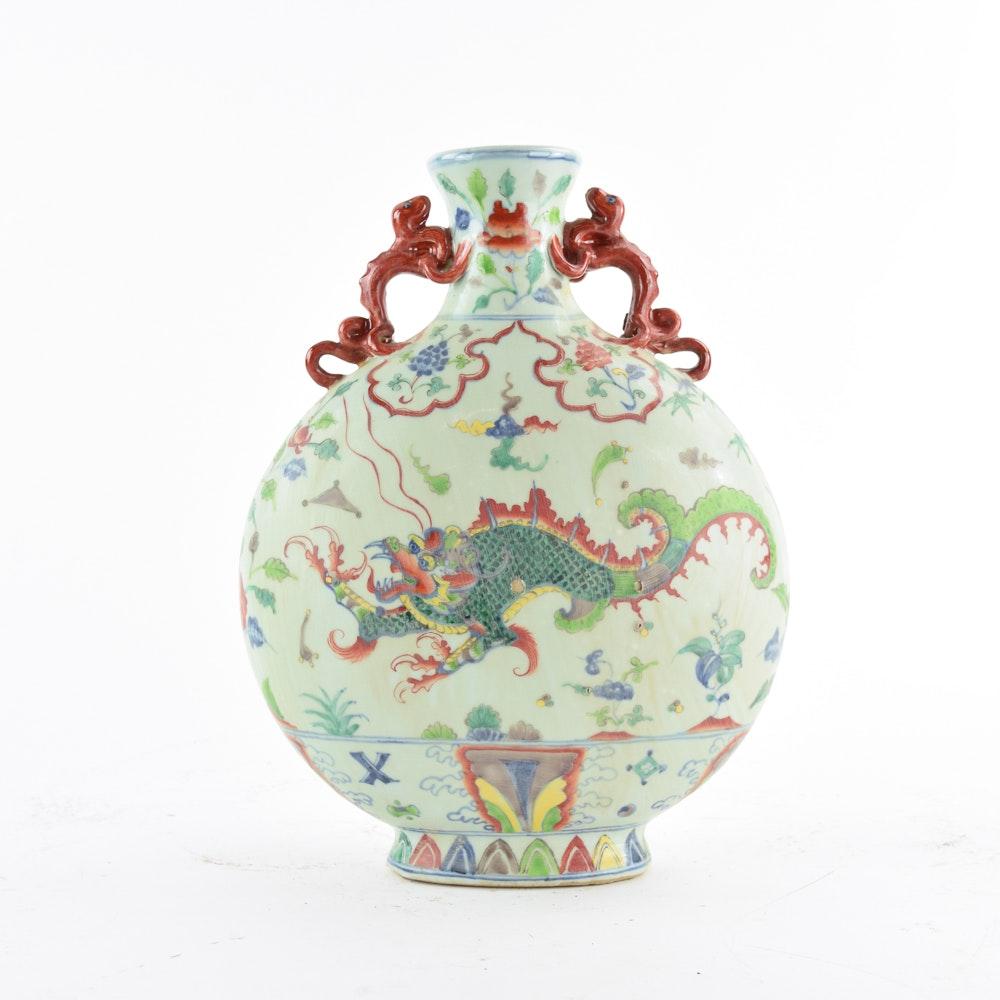 Chinese Dragon Motif Ceramic Moon Flask
