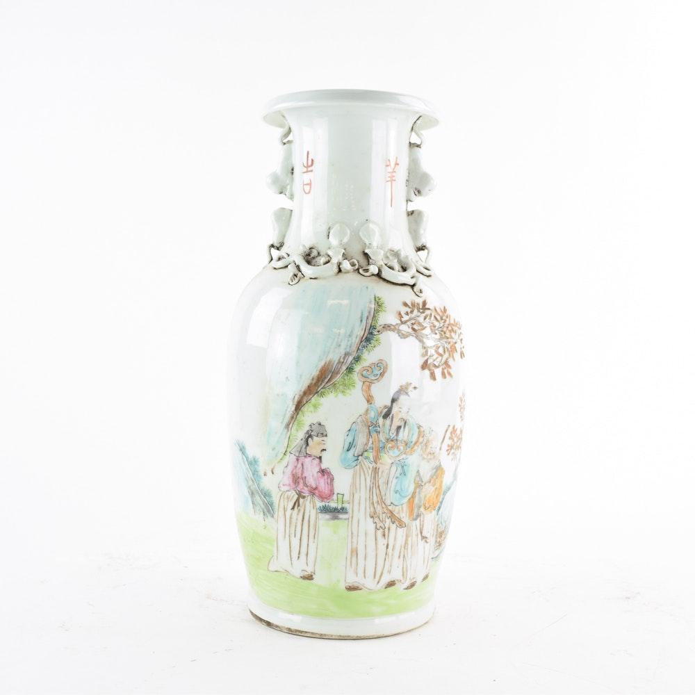 Hand-Painted Chinese Ceramic Vase