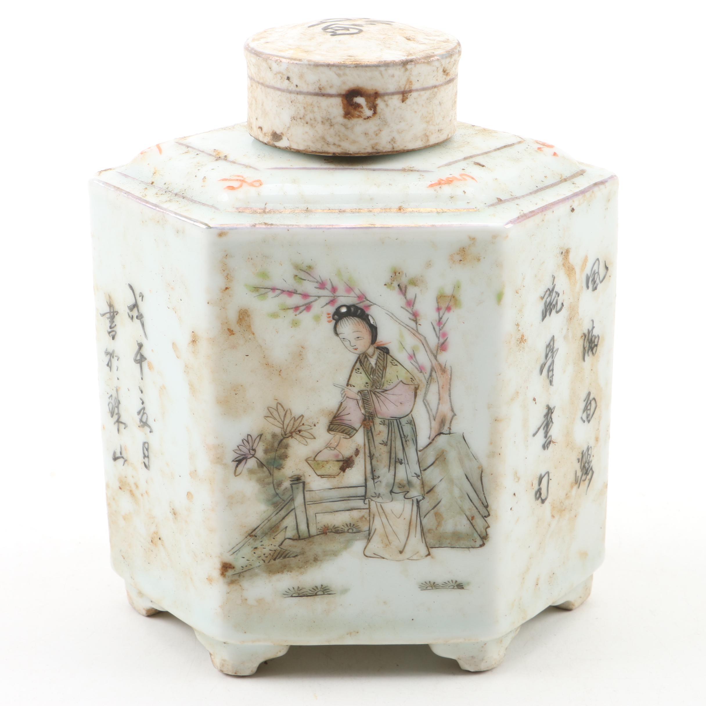 Chinese Republic Period Porcelain Jar