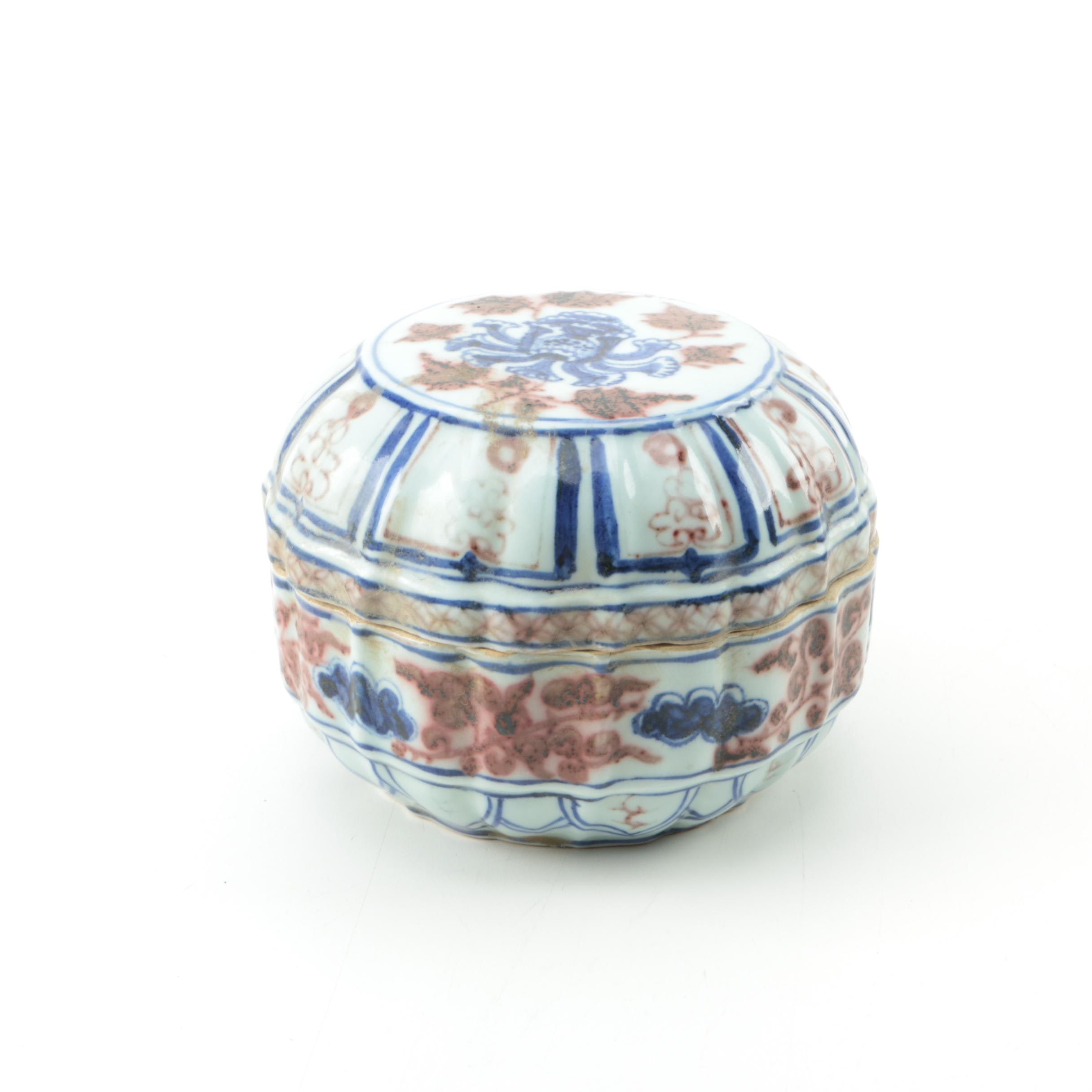 Hand-painted Chinese Ceramic Covered Serving Bowl