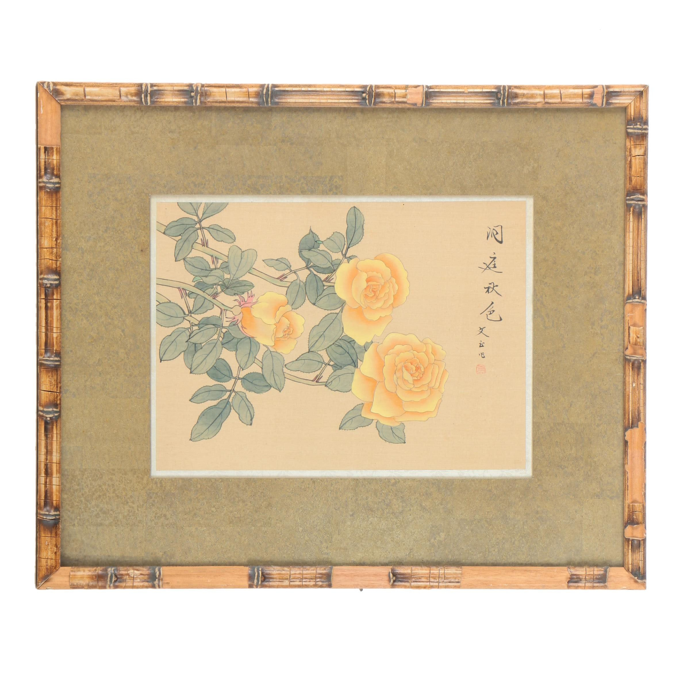Chinese Watercolor Painting on Silk of Yellow Roses
