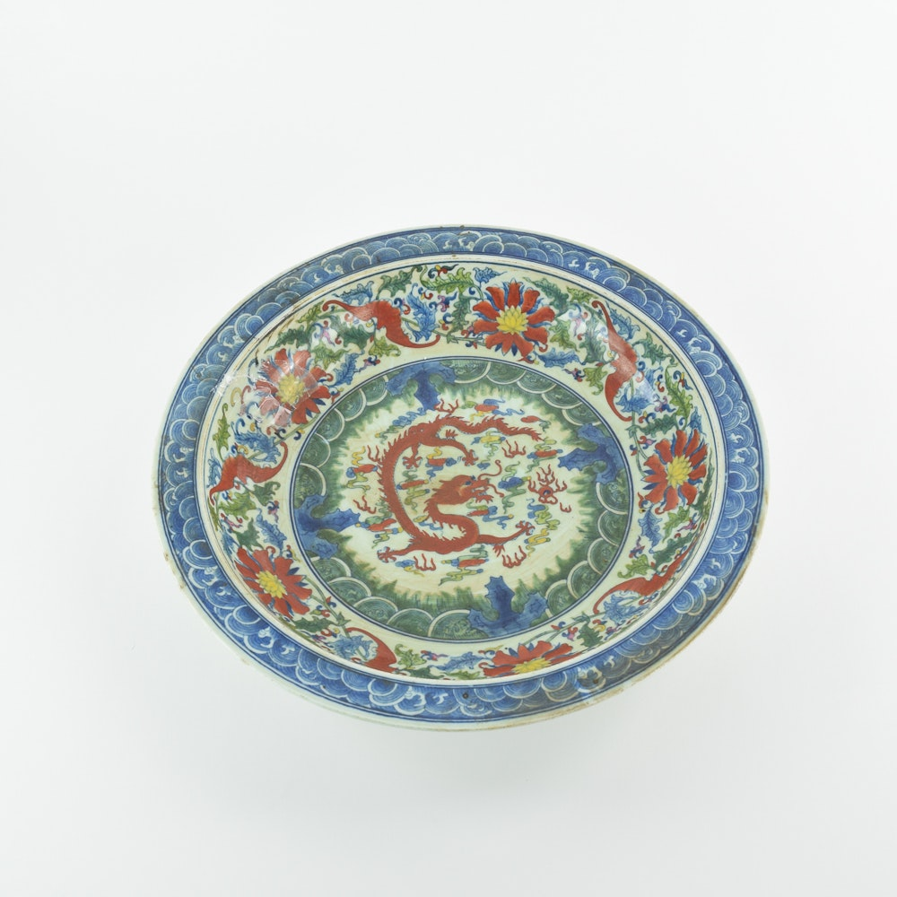 Hand-painted Chinese Porcelain Bowl