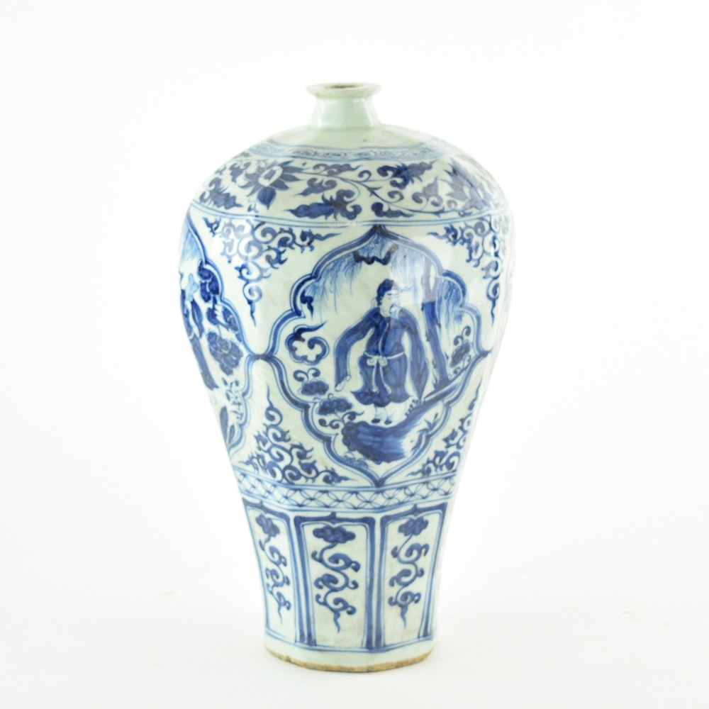 Hand-Painted Chinese Blue and White Ceramic Vase