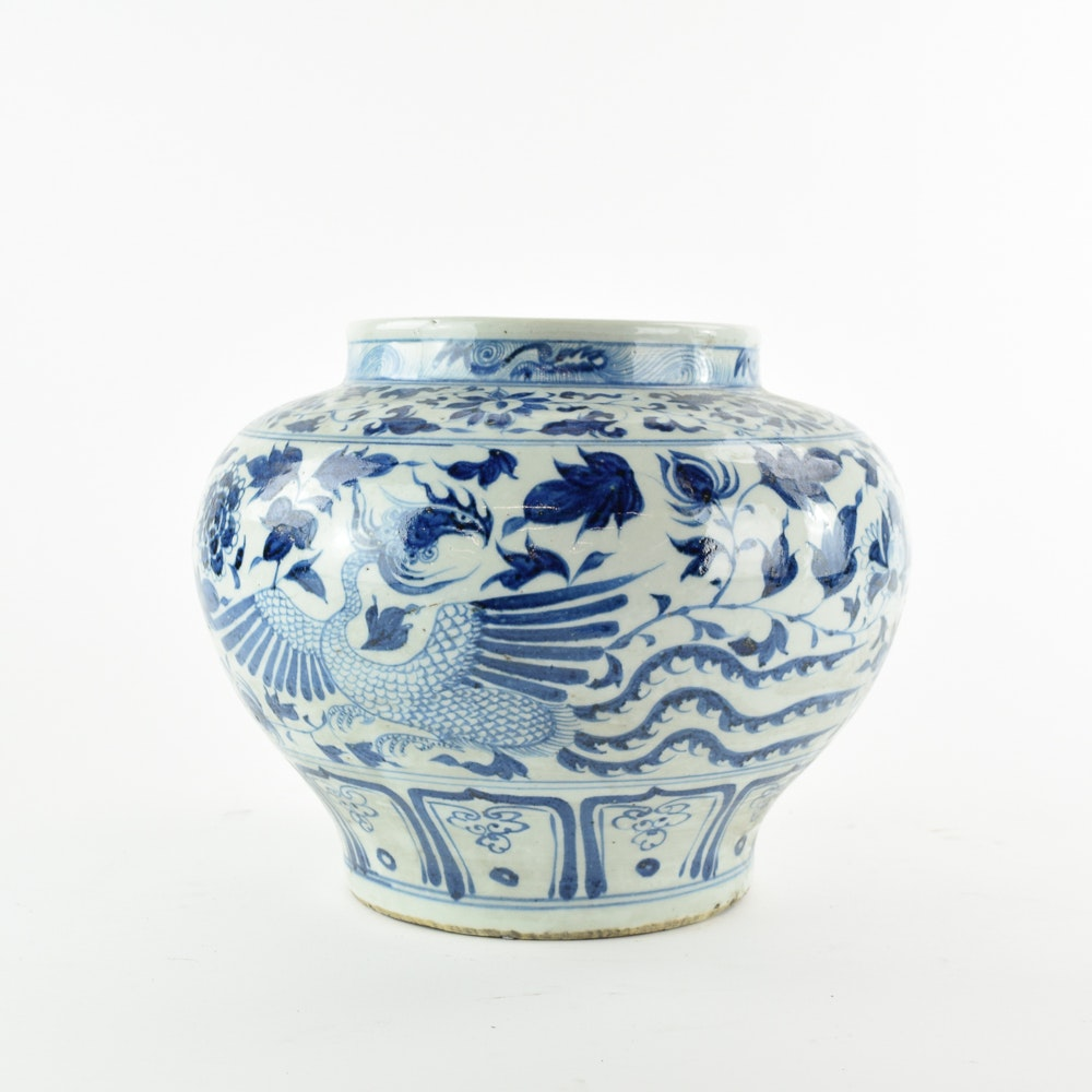 Chinese Blue and White Ceramic Vase