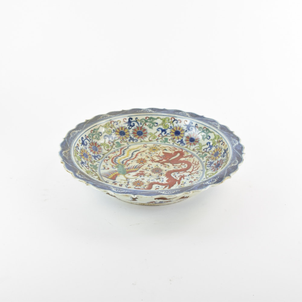 Chinese Wucai Style Porcelain Plate