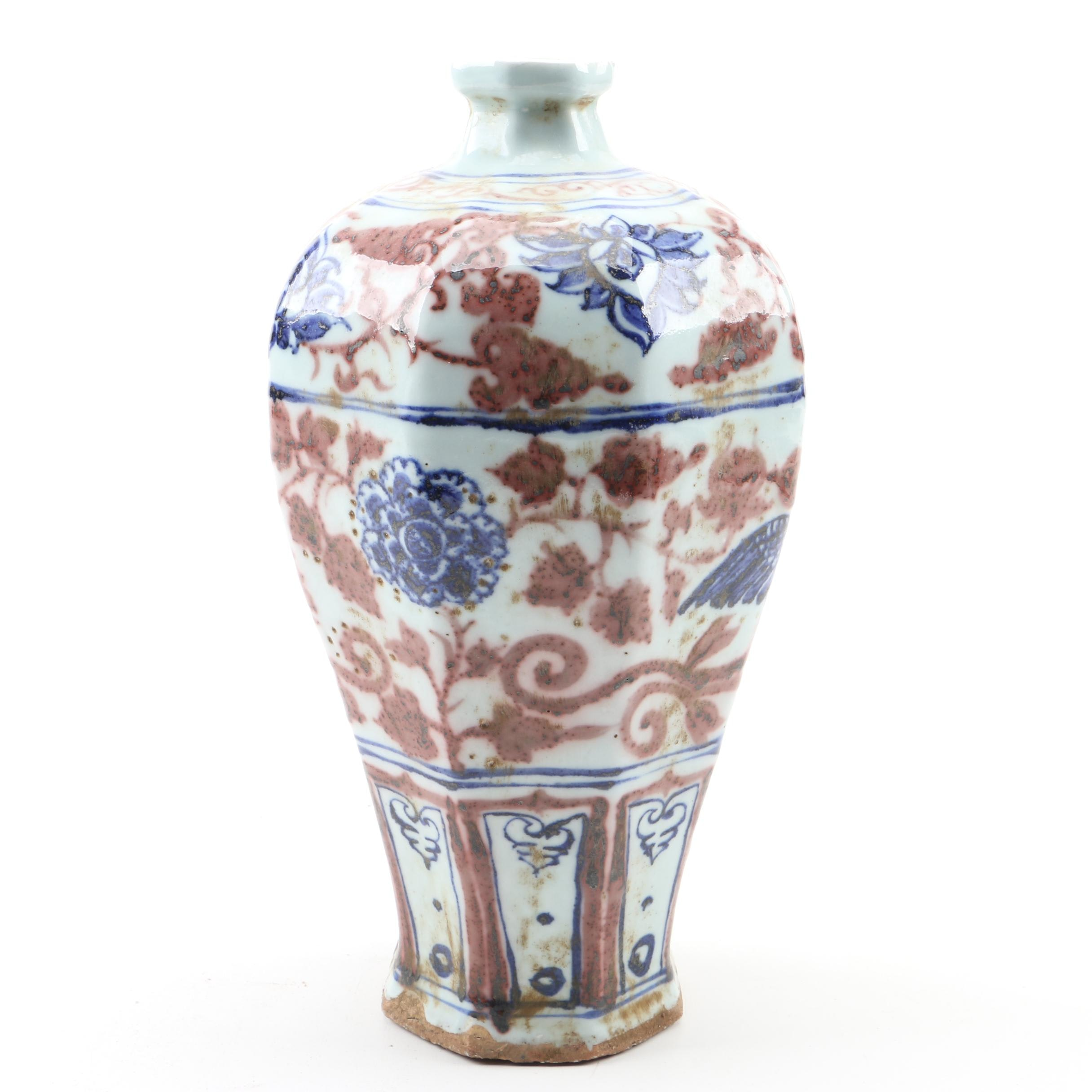 Hand-Painted Chinese Ceramic Vase