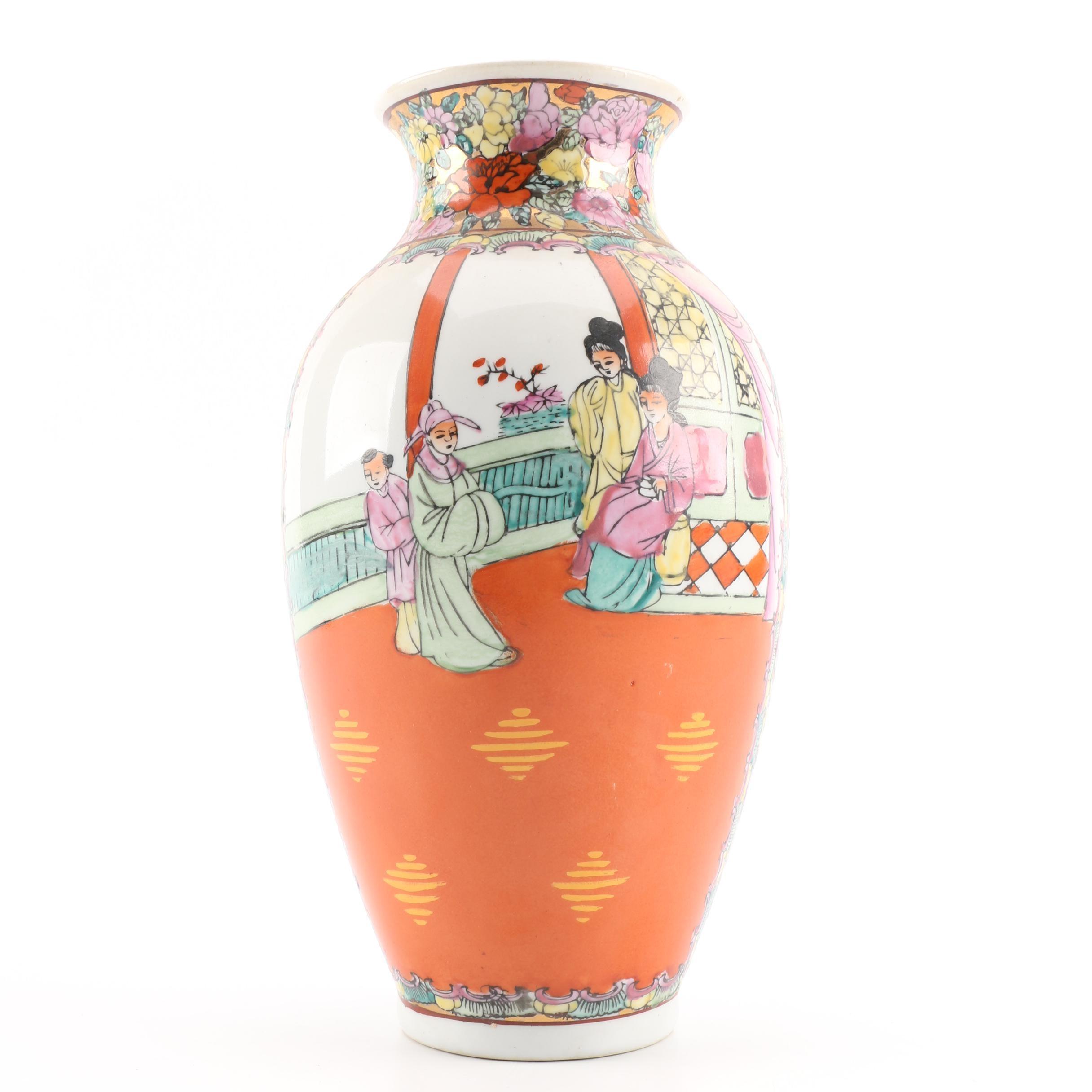 Chinese Ceramic Vase