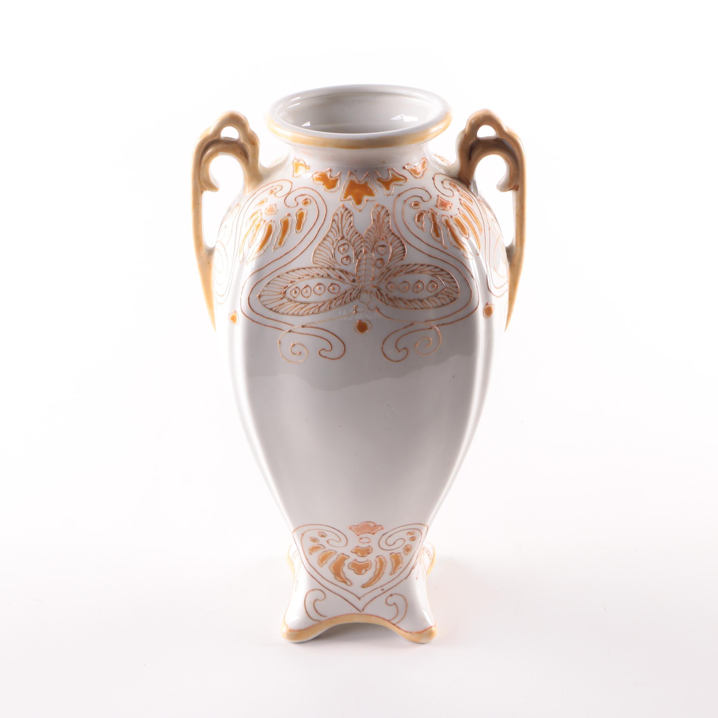 Vintage Royal Nishiki Nippon Hand-Painted Moriage Vase