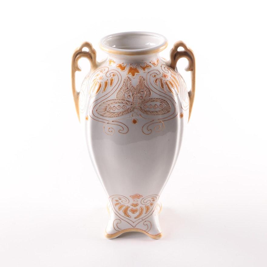 Vintage Royal Nishiki Nippon Hand Painted Moriage Vase Ebth