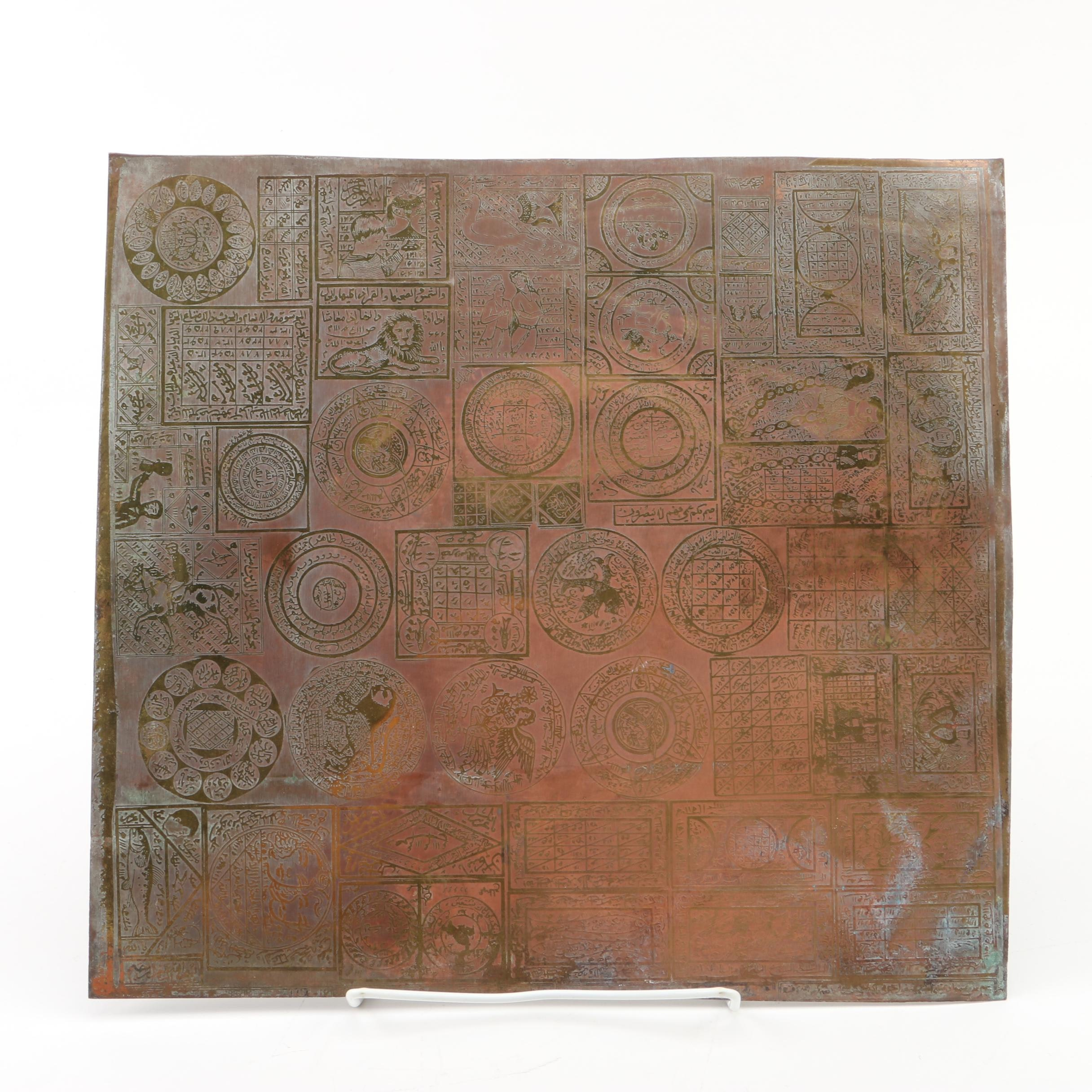 Copper Printing Plate with Text and Symbolic Imagery