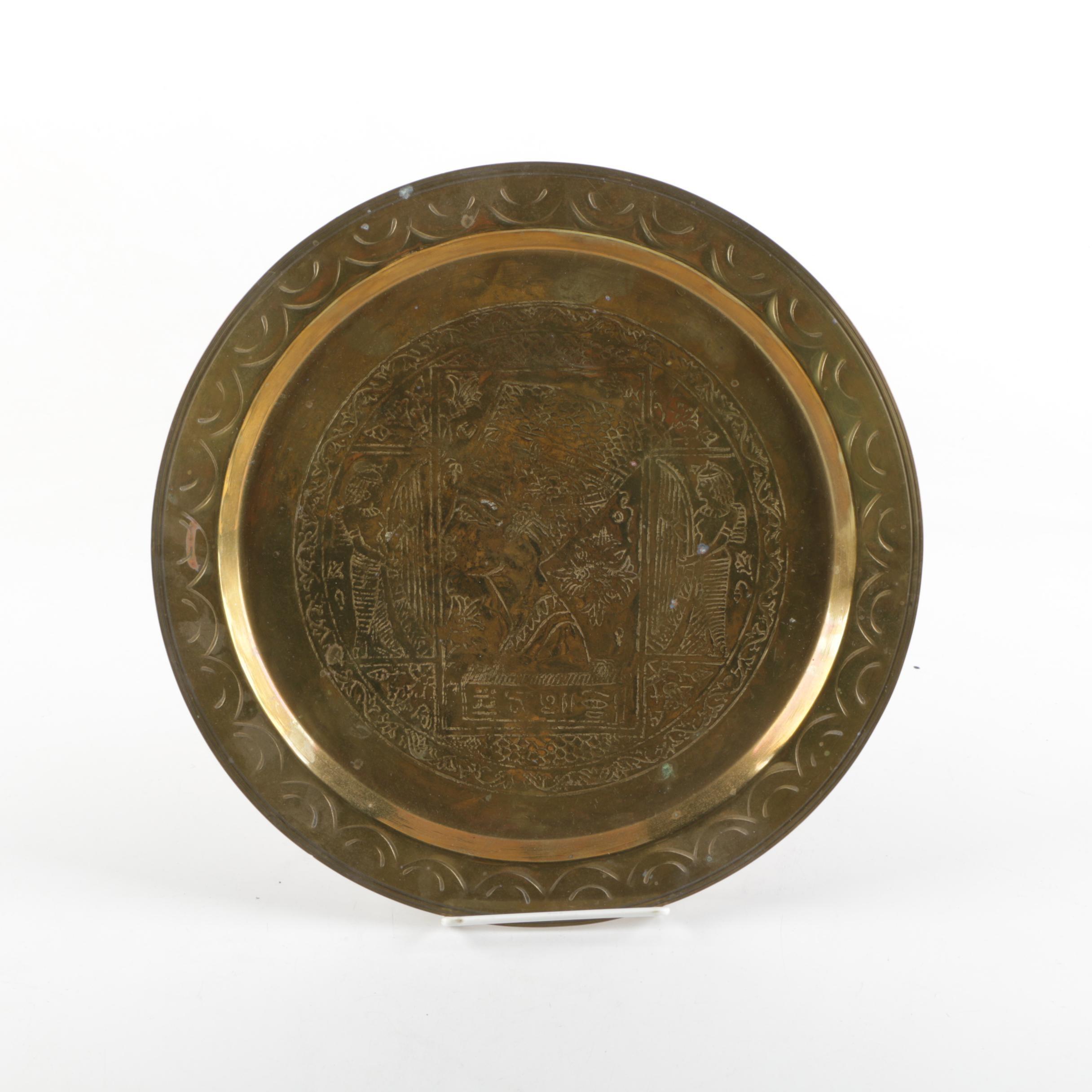 Queen Nefertiti Brass Platter
