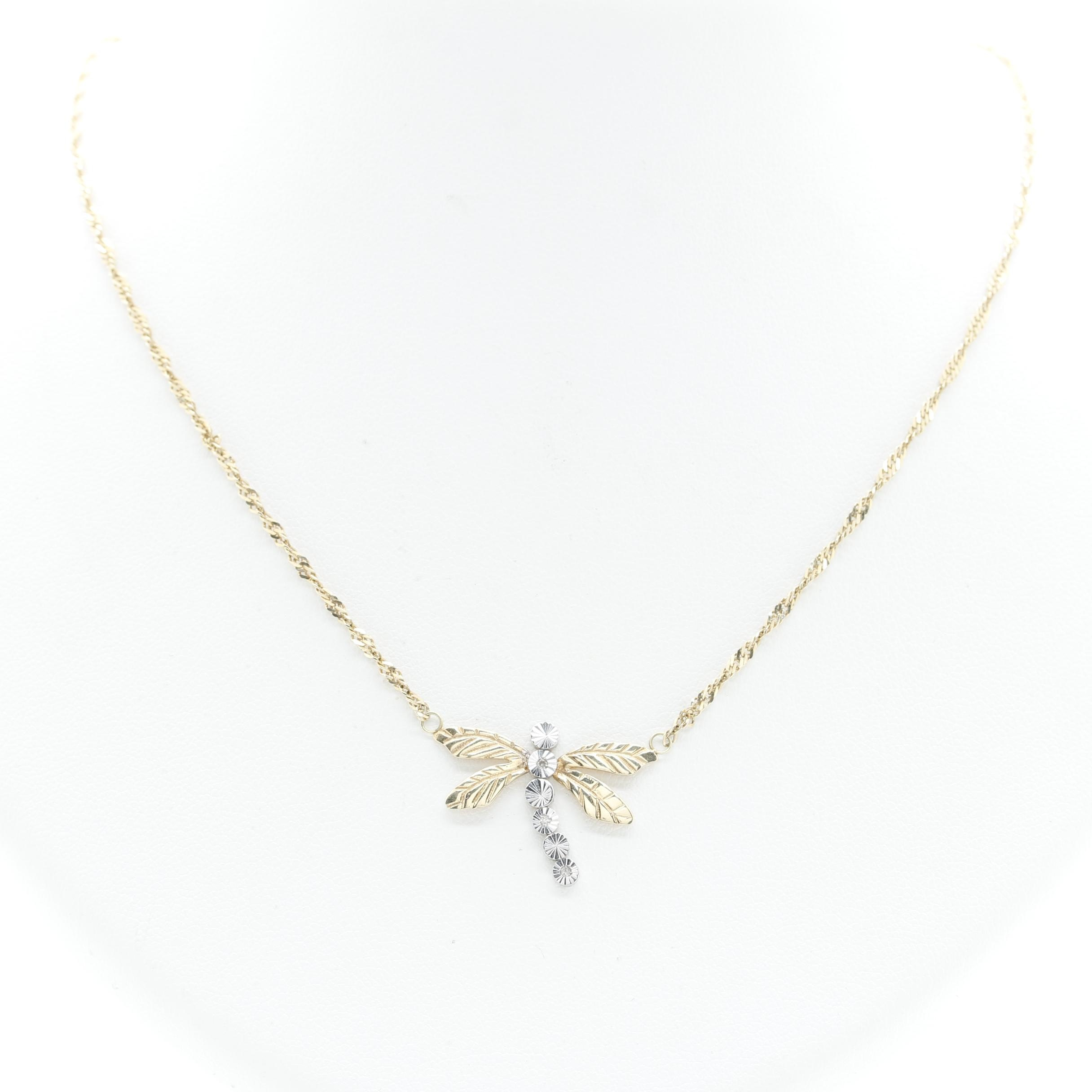 14K Yellow Gold Dragonfly Lavalier Necklace