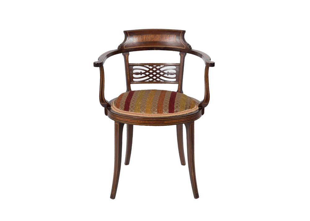 Vintage Mahogany Accent Chair