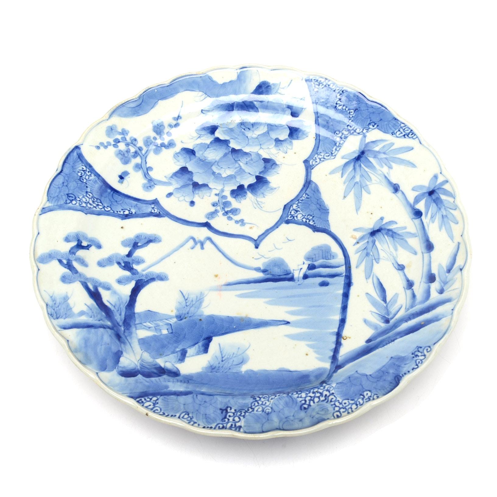 Vintage Chinese Ceramic Platter