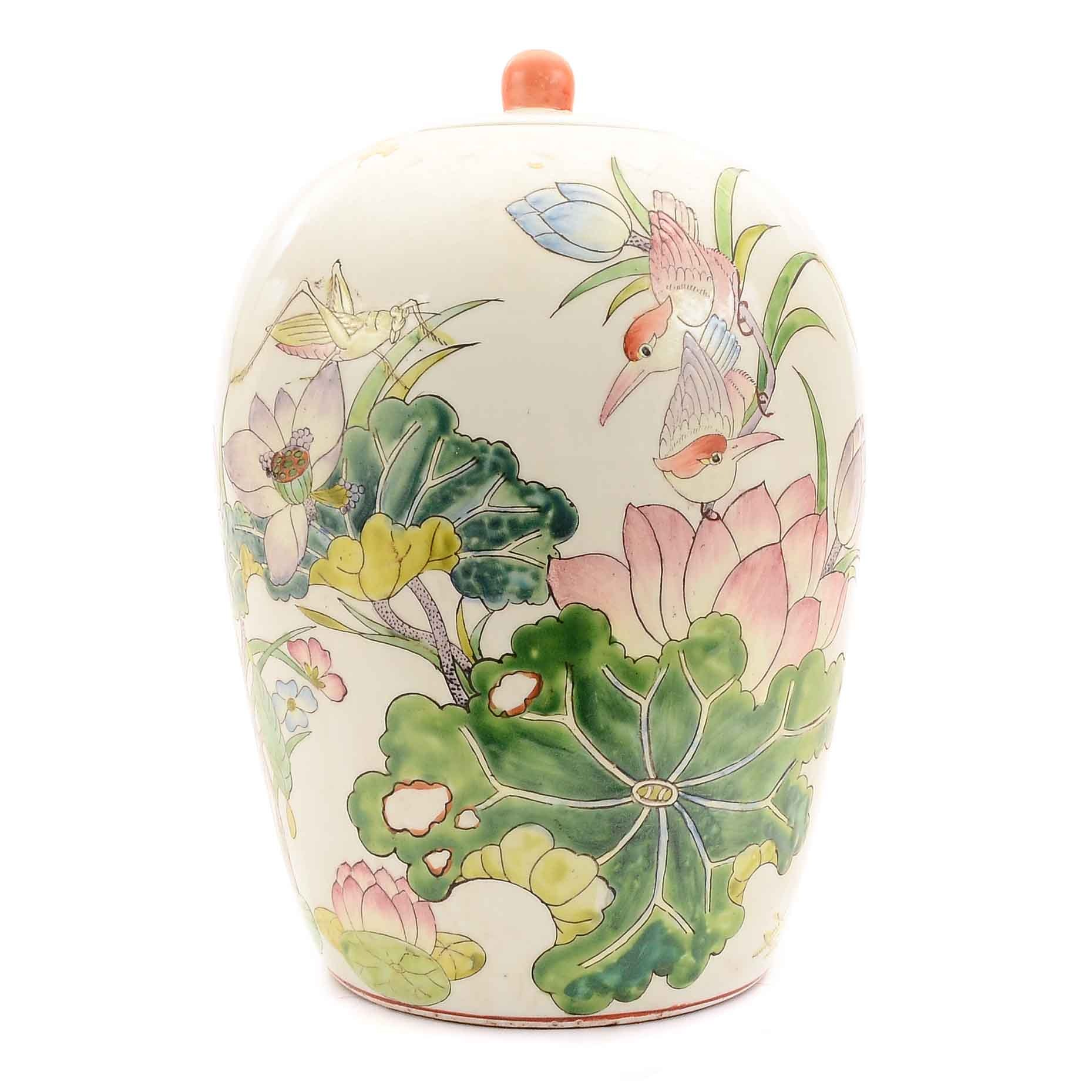 Vintage Chinese Ceramic Jar