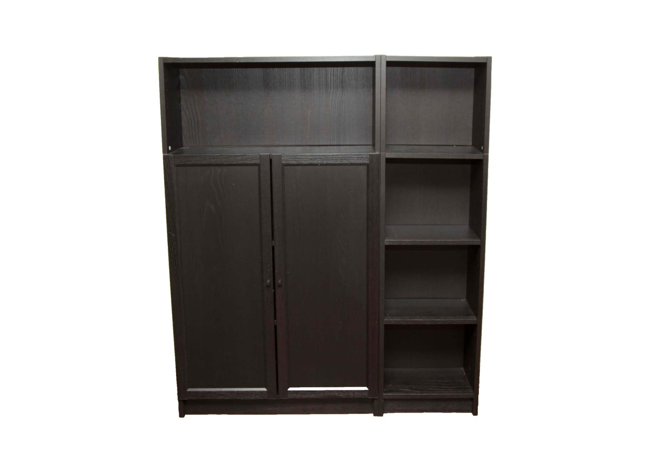 "Ikea ""Oxberg"" Bookshelf Unit II"