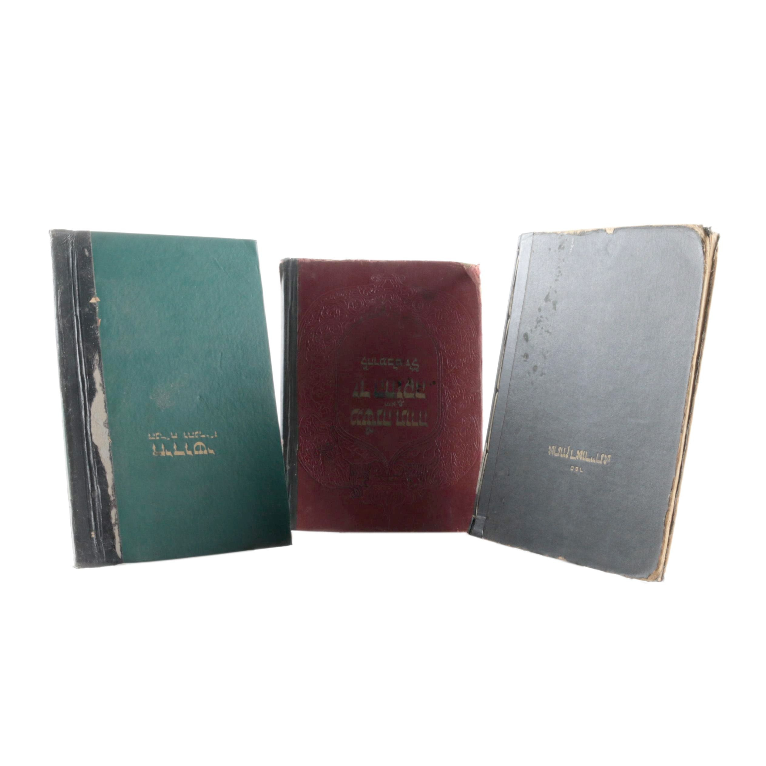Three Hebrew Books Including a Mishneh Torah