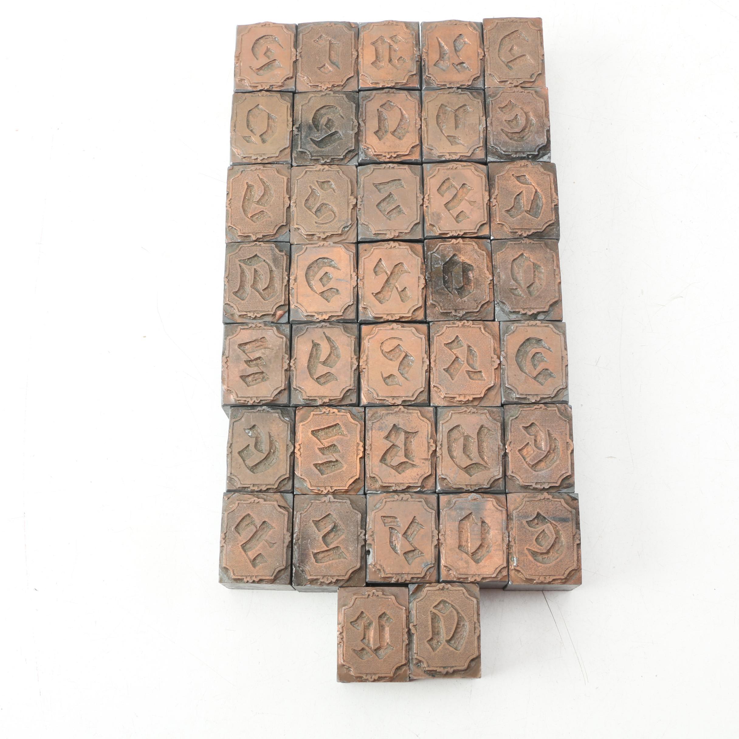 Antique Letterpress Drop Cap Blocks