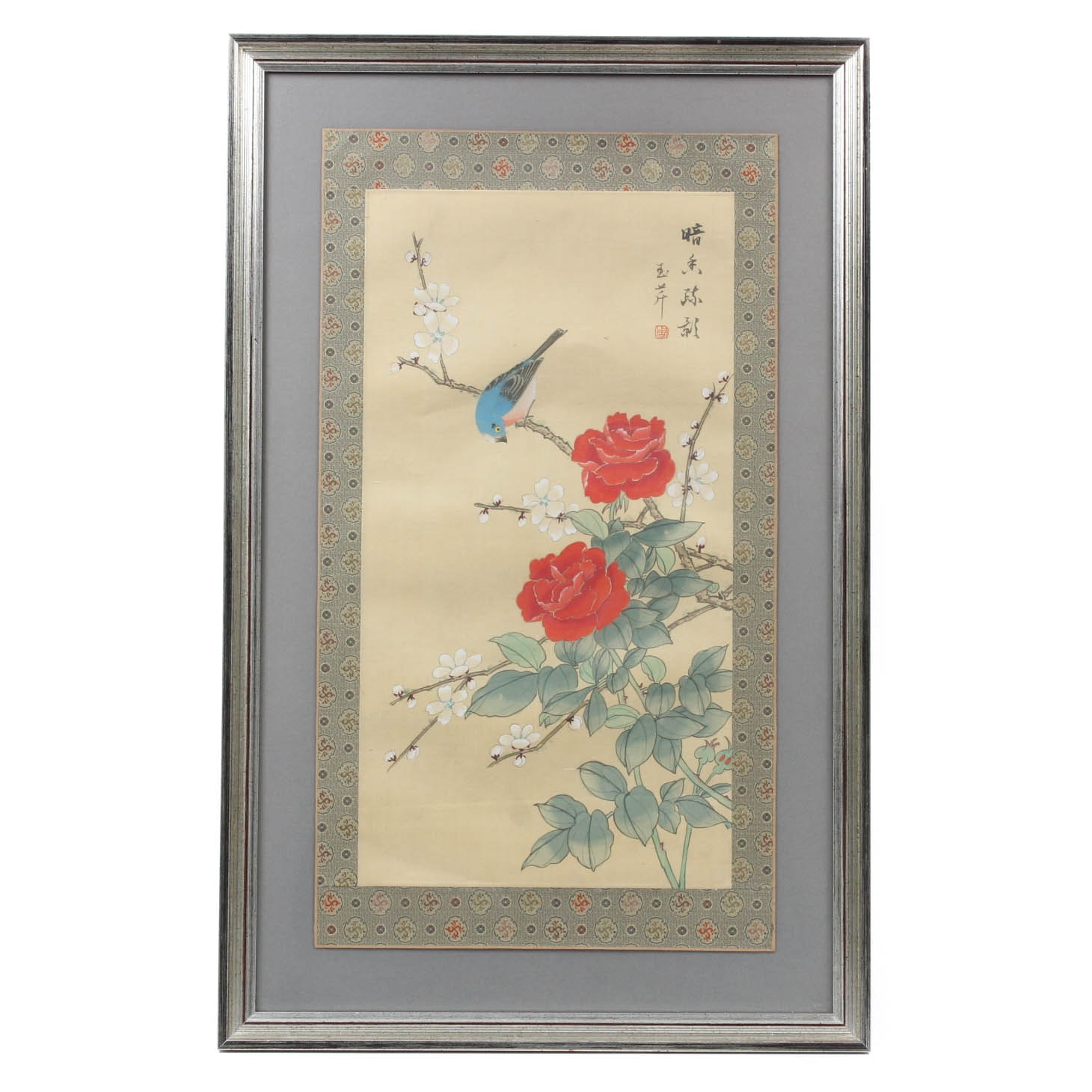 Chinese Watercolor on Silk of Bird With Flowers