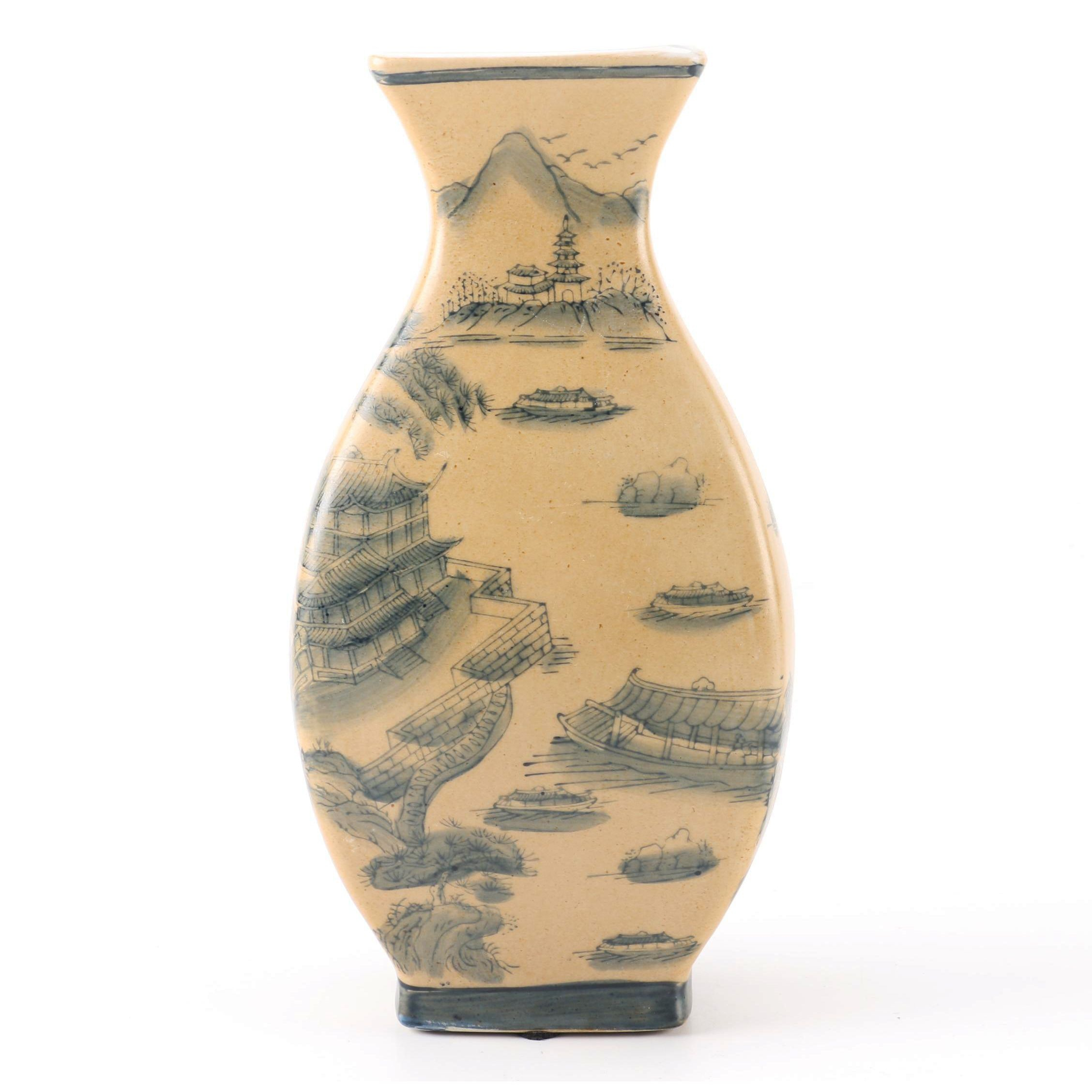Vintage Chinese Hand-Painted Ceramic Vase