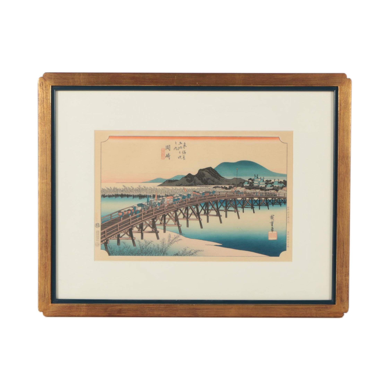 "Japanese Woodblock Print After Utagawa Hiroshige ""Okazaki: Yahagi Bridge"""