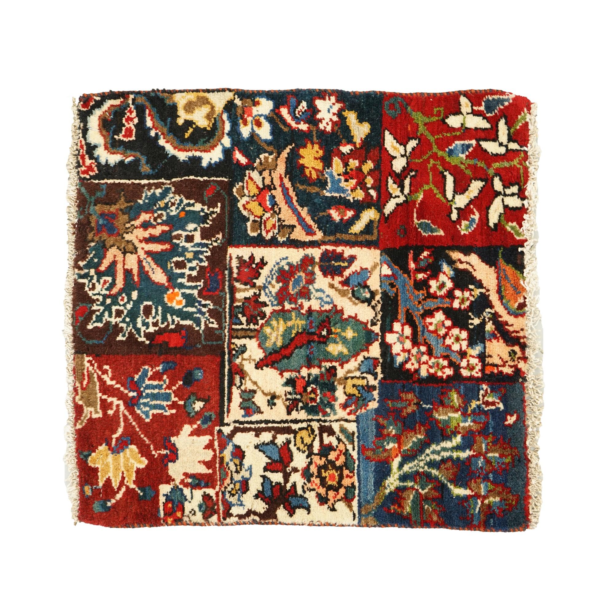 Hand-Knotted Persian Qashqai Wool Mat