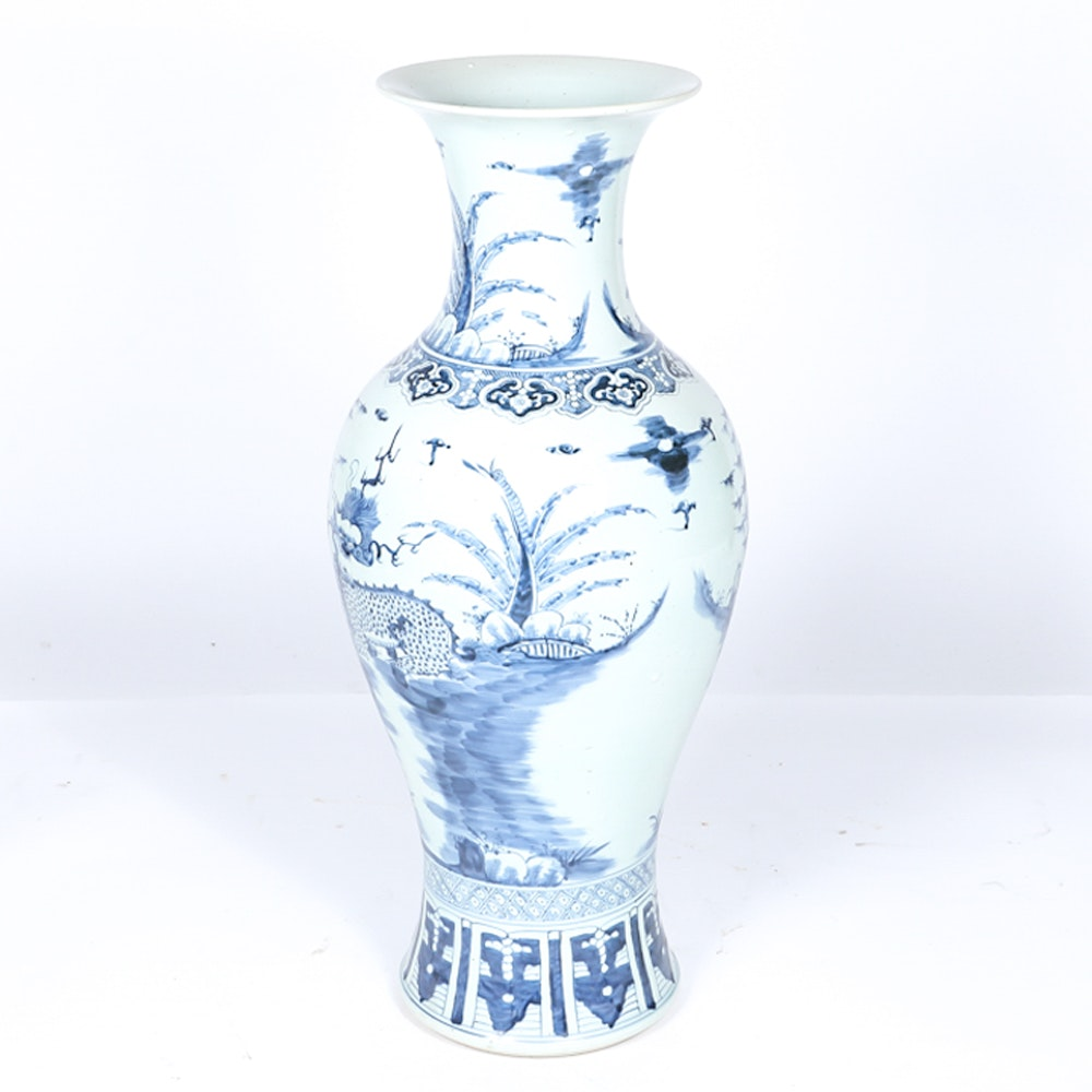 Chinese Porcelain Floor Vase